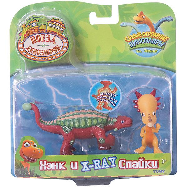 Набор из двух фигурок Хэнк и X-Ray Спайки,Поезд ДинозавровФигурки из мультфильмов<br>Играть с динозаврами любит практически каждый мальчишка. Сделать игру ярче и увлекательнее поможет этот игровой набор, в него входят герои мультфильма  Поезд Динозавров. Игрушки в нем отлично детализированы, в комплект входят фигурки Хэнк и X-Ray Спайки (его скелетик светится в темноте).                          <br>Этот набор обязательно порадует ребенка! Игры с ним помогают детям развивать воображение, логику, мелкую моторику и творческое мышление. Набор сделан из качественных и безопасных для ребенка материалов.<br><br>Дополнительная информация:<br><br>цвет: разноцветный;<br>размер упаковки: 18 х 19 х 7 см;<br>вес: 217 г;<br>материал: пластик.<br><br>Набор из двух фигурок Хэнк и X-Ray Спайки,Поезд Динозавров можно купить в нашем магазине.<br>Ширина мм: 180; Глубина мм: 190; Высота мм: 70; Вес г: 217; Возраст от месяцев: 36; Возраст до месяцев: 2147483647; Пол: Унисекс; Возраст: Детский; SKU: 4918478;