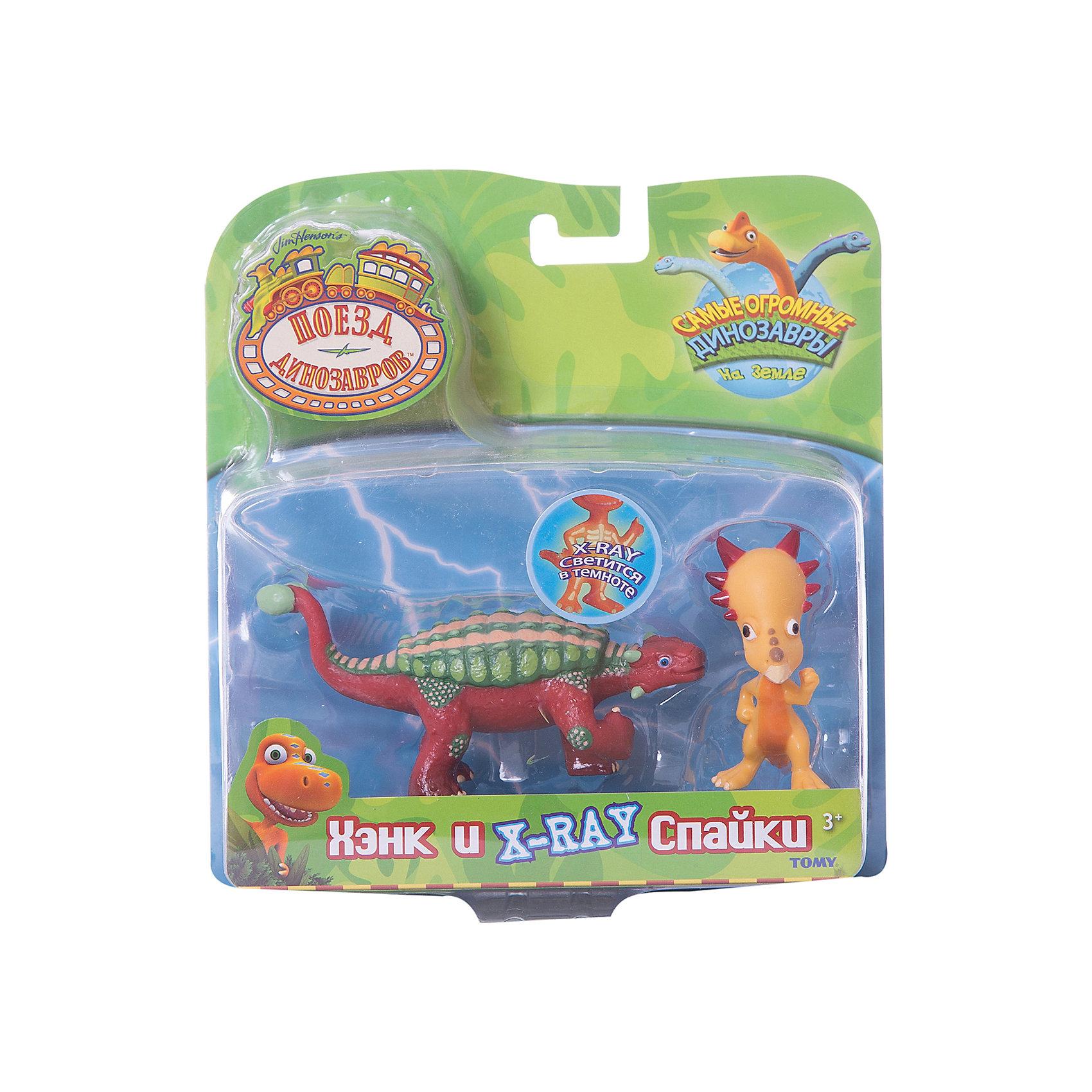 Набор из двух фигурок Хэнк и X-Ray Спайки,Поезд ДинозавровФигурки из мультфильмов<br>Играть с динозаврами любит практически каждый мальчишка. Сделать игру ярче и увлекательнее поможет этот игровой набор, в него входят герои мультфильма  Поезд Динозавров. Игрушки в нем отлично детализированы, в комплект входят фигурки Хэнк и X-Ray Спайки (его скелетик светится в темноте).                          <br>Этот набор обязательно порадует ребенка! Игры с ним помогают детям развивать воображение, логику, мелкую моторику и творческое мышление. Набор сделан из качественных и безопасных для ребенка материалов.<br><br>Дополнительная информация:<br><br>цвет: разноцветный;<br>размер упаковки: 18 х 19 х 7 см;<br>вес: 217 г;<br>материал: пластик.<br><br>Набор из двух фигурок Хэнк и X-Ray Спайки,Поезд Динозавров можно купить в нашем магазине.<br><br>Ширина мм: 180<br>Глубина мм: 190<br>Высота мм: 70<br>Вес г: 217<br>Возраст от месяцев: 36<br>Возраст до месяцев: 2147483647<br>Пол: Унисекс<br>Возраст: Детский<br>SKU: 4918478