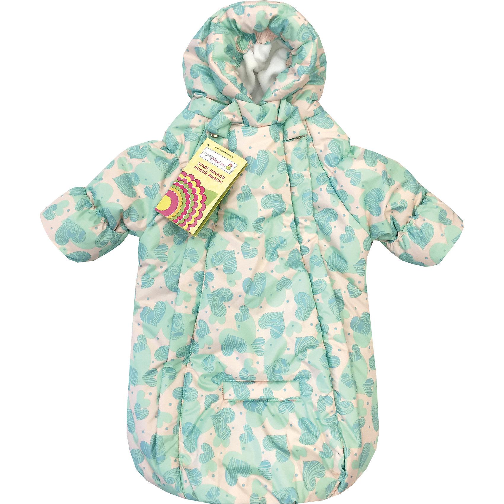 Конверт-комбинезон с ручками Сердца, флис, СуперМаМкет, бирюзовыйХарактеристики:<br><br>• Вид детской одежды: верхняя<br>• Предназначение: для прогулок, на выписку<br>• Возраст: от 0 до 6 месяцев<br>• Сезон: демисезонный<br>• Степень утепления: средняя<br>• Температурный режим: от +10? С до -7? С<br>• Пол: универсальный<br>• Тематика рисунка: сердечки<br>• Цвет: оттенки бирюзового, молочный<br>• Материал: верх – мембрана (плащевка), утеплитель – 150 г. синтепона, подклад – флис<br>• Форма конверта: комбинезон-конверт<br>• По бокам имеются застежки-молнии<br>• Застежка на кнопках у горловины<br>• На комбинезоне предусмотрены прорези как для 3-х точечных, так и для 5-ти точечных ремней безопасности<br>• У рукавов предусмотрены манжеты-отвороты<br>• Капюшон с регулировкой по овалу лица<br>• Размеры (Ш*Д): 45*75 см, длина от плеча до низа 56 см<br>• Вес: 650 г <br>• Особенности ухода: допускается деликатная стирка без использования красящих и отбеливающих средств<br><br>Комбинезон-конверт от СуперМаМкет выполнен в форме расширенного книзу кокона, на рукавах предусмотрены отвороты для защиты детских ручек от холода, капюшон имеет регулировку по овалу лица, а у горловины имеются застежки на кнопках. Верх изделия выполнен из плащевки, которая отличается повышенными качествами износоустойчивости и обладает повышенными защитными свойствами от влаги и ветра. Изделие имеет двойное утепление: из синтепона (150 г.) и подклада, выполненного из флиса, что придает изделию дополнительные тепловые качества и мягкость. Конверт-комбинезон с ручками Сердца, флис, СуперМаМкет, бирюзовый оснащен боковыми застежками-молниями, которые расстегиваются до самого низа, что обеспечивает удобство в одевании ребенка. Комбинезон выполнен в стильном дизайне: принт из сердечек разных оттенков бирюзового цвета придает изделию особый стиль и изысканность, поэтому его можно использовать не только для прогулок, но и для выписки из роддома. <br><br>Конверт-комбинезон с ручками Сердца, флис, СуперМаМкет, б