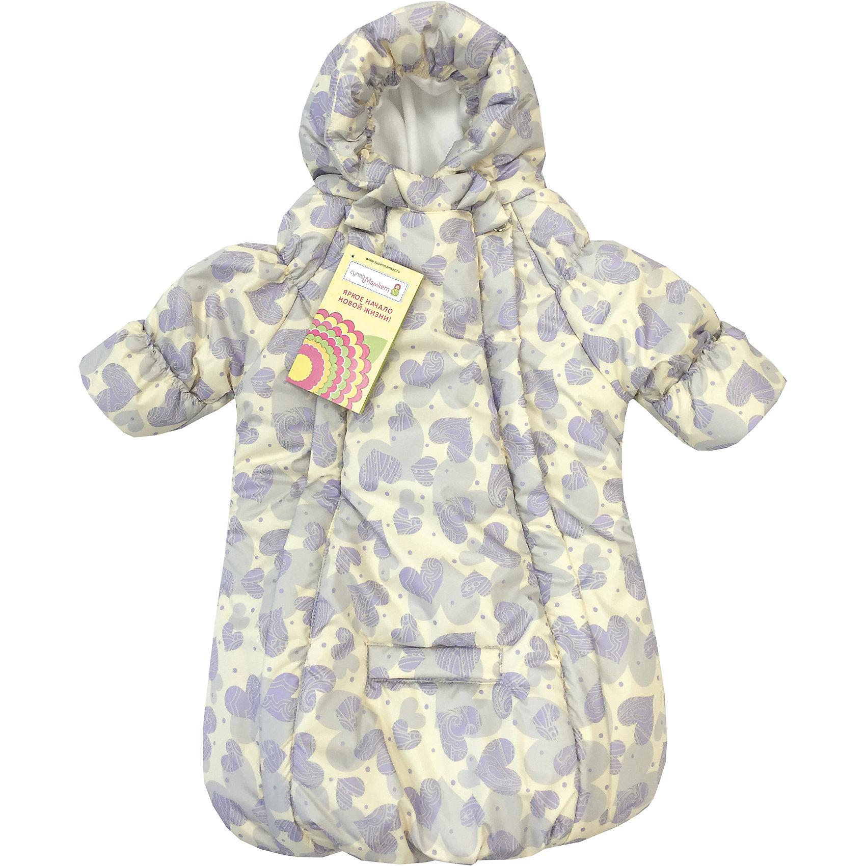 Конверт-комбинезон с ручками Сердца, флис, фиолетовыйЗимние конверты<br>Характеристики:<br><br>• Вид детской одежды: верхняя<br>• Предназначение: для прогулок, на выписку<br>• Возраст: от 0 до 6 месяцев<br>• Сезон: демисезонный<br>• Степень утепления: средняя<br>• Температурный режим: от +10? С до -7? С<br>• Пол: универсальный<br>• Тематика рисунка: сердечки<br>• Цвет: молочный, фиолетовый<br>• Материал: верх – мембрана (плащевка), утеплитель – 150 г. синтепона, подклад – флис<br>• Форма конверта: комбинезон-конверт<br>• По бокам имеются застежки-молнии<br>• Застежка на кнопках у горловины<br>• На комбинезоне предусмотрены прорези как для 3-х точечных, так и для 5-ти точечных ремней безопасности<br>• У рукавов предусмотрены манжеты-отвороты<br>• Капюшон с регулировкой по овалу лица<br>• Размеры (Ш*Д): 45*75 см, длина от плеча до низа 56 см<br>• Вес: 650 г <br>• Особенности ухода: допускается деликатная стирка без использования красящих и отбеливающих средств<br><br>Комбинезон-конверт от СуперМаМкет выполнен в форме расширенного книзу кокона, на рукавах предусмотрены отвороты для защиты детских ручек от холода, капюшон имеет регулировку по овалу лица, а у горловины имеются застежки на кнопках. Верх изделия выполнен из плащевки, которая отличается повышенными качествами износоустойчивости и обладает повышенными защитными свойствами от влаги и ветра. Изделие имеет двойное утепление: из синтепона (150 г.) и подклада, выполненного из флиса, что придает изделию дополнительные тепловые качества и мягкость. Конверт-комбинезон с ручками Сердца, флис, СуперМаМкет, фиолетовый оснащен боковыми застежками-молниями, которые расстегиваются до самого низа, что обеспечивает удобство в одевании ребенка. Комбинезон выполнен в стильном дизайне: принт из сердечек фиолетового цвета придает изделию особый стиль и изысканность, поэтому его можно использовать не только для прогулок, но и для выписки из роддома. <br><br>Конверт-комбинезон с ручками Сердца, флис, СуперМаМкет, фиолетовый можно
