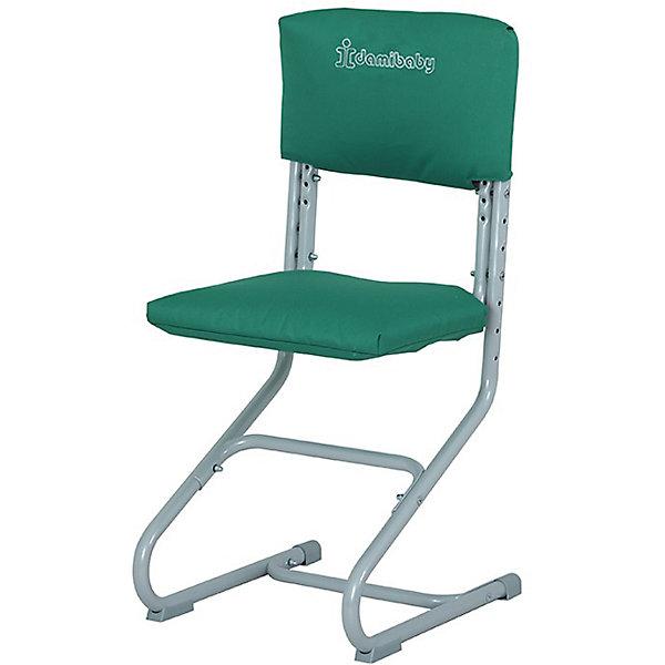 Чехол Оксфорд СУТ.01.040-01, Дэми, зеленыйДетские столы и стулья<br>Чехол Оксфорд СУТ.01.040-01, Дэми, зеленый – не только улучшает вид.<br>Данная модель чехла выполнена из прочной ткани оксфорд. Такую ткань можно стирать в машинке, он не теряет внешний вид от стирки и долгой службы. Чехол скрывает болты на спинке и сидении, тем самым делая стул еще удобнее и симпатичнее. Его легко снимать, однако он совершенно не скользит и не спадает со стула.<br><br>Дополнительная информация: <br><br>Размер: 500х390х50 мм<br>Вес: 360 гр<br>Материал: оксфорд<br>Цвет: зеленый<br><br>Чехол Оксфорд СУТ.01.040-01, Дэми, зеленый можно купить в нашем интернет магазине.<br><br>Ширина мм: 500<br>Глубина мм: 390<br>Высота мм: 50<br>Вес г: 360<br>Возраст от месяцев: 48<br>Возраст до месяцев: 1188<br>Пол: Унисекс<br>Возраст: Детский<br>SKU: 4919229