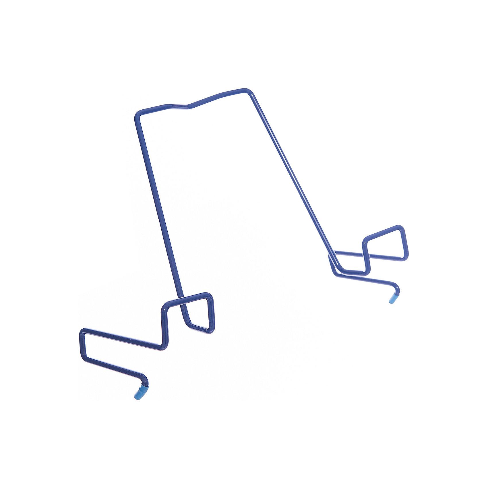 Подставка для книг металлическая ПДК.02, Дэми, синий