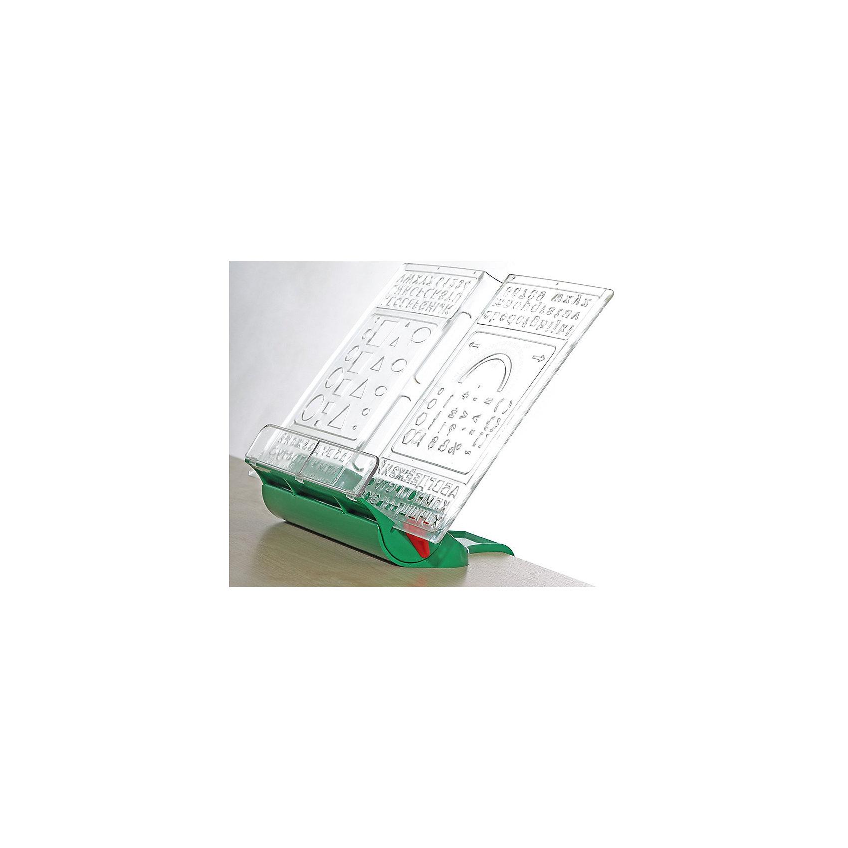 Подставка-трафарет для книг ПДК.01, Дэми, зеленый  купить журнальный столик с ящиками