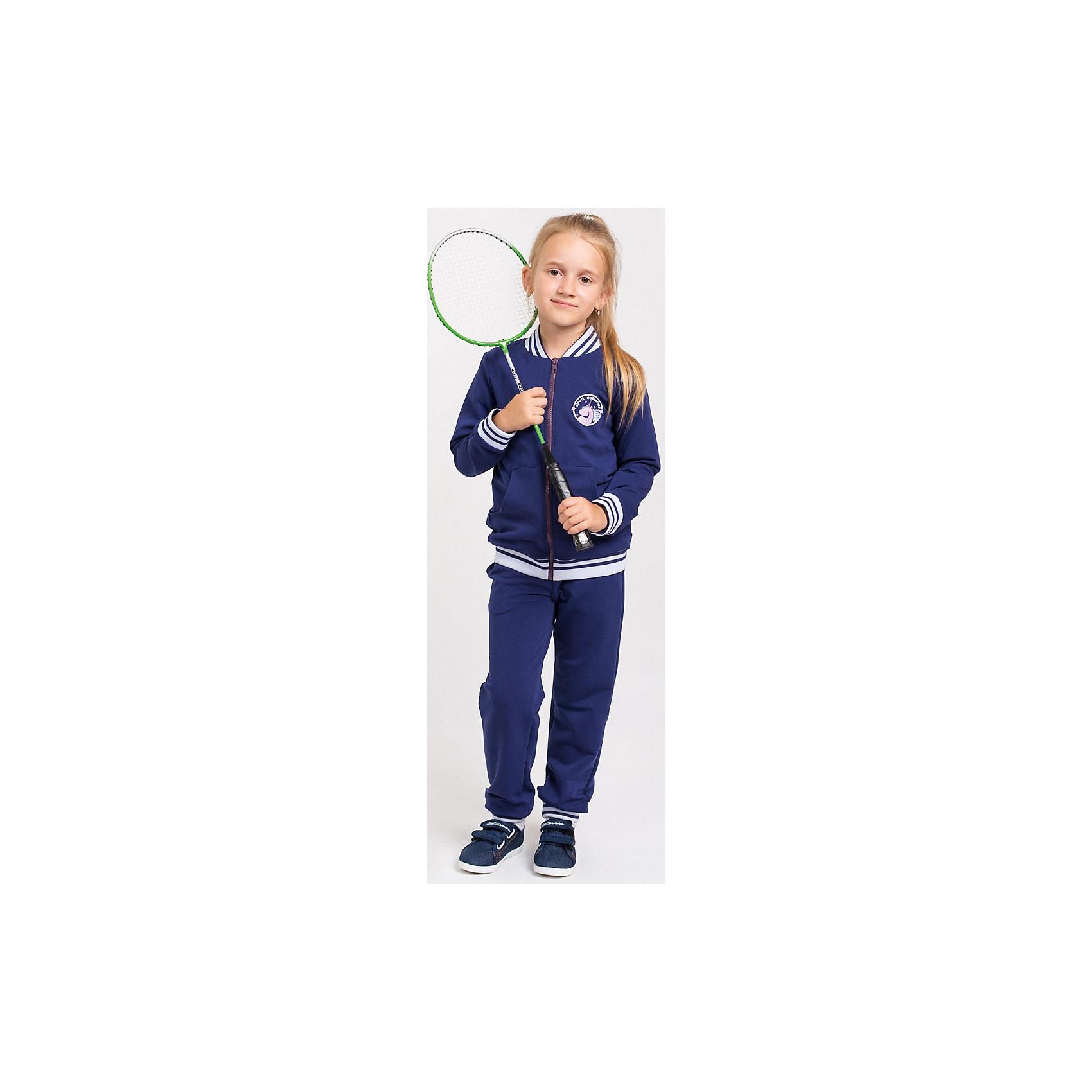 Спортивный костюм для девочкиСпортивный костюм для девочки от белорусской марки Goldy. Костюм состоит из толстовки и брюк с манжетами.<br>Состав:<br>Футер компакт пенье (70 хлоплк, 26 ПЭ, 4 лайкра), 230гр/м2<br><br>Ширина мм: 247<br>Глубина мм: 16<br>Высота мм: 140<br>Вес г: 225<br>Цвет: синий<br>Возраст от месяцев: 36<br>Возраст до месяцев: 48<br>Пол: Женский<br>Возраст: Детский<br>Размер: 104,98,128,122,116,110<br>SKU: 4921243