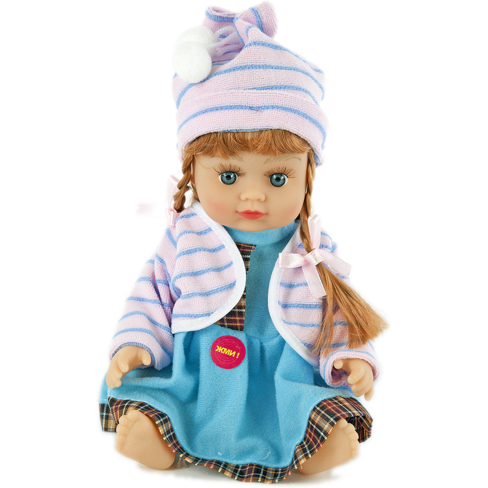 Кукла Алина 22 см., говорящая, рюкзак в комплекте, Shantou Gepai