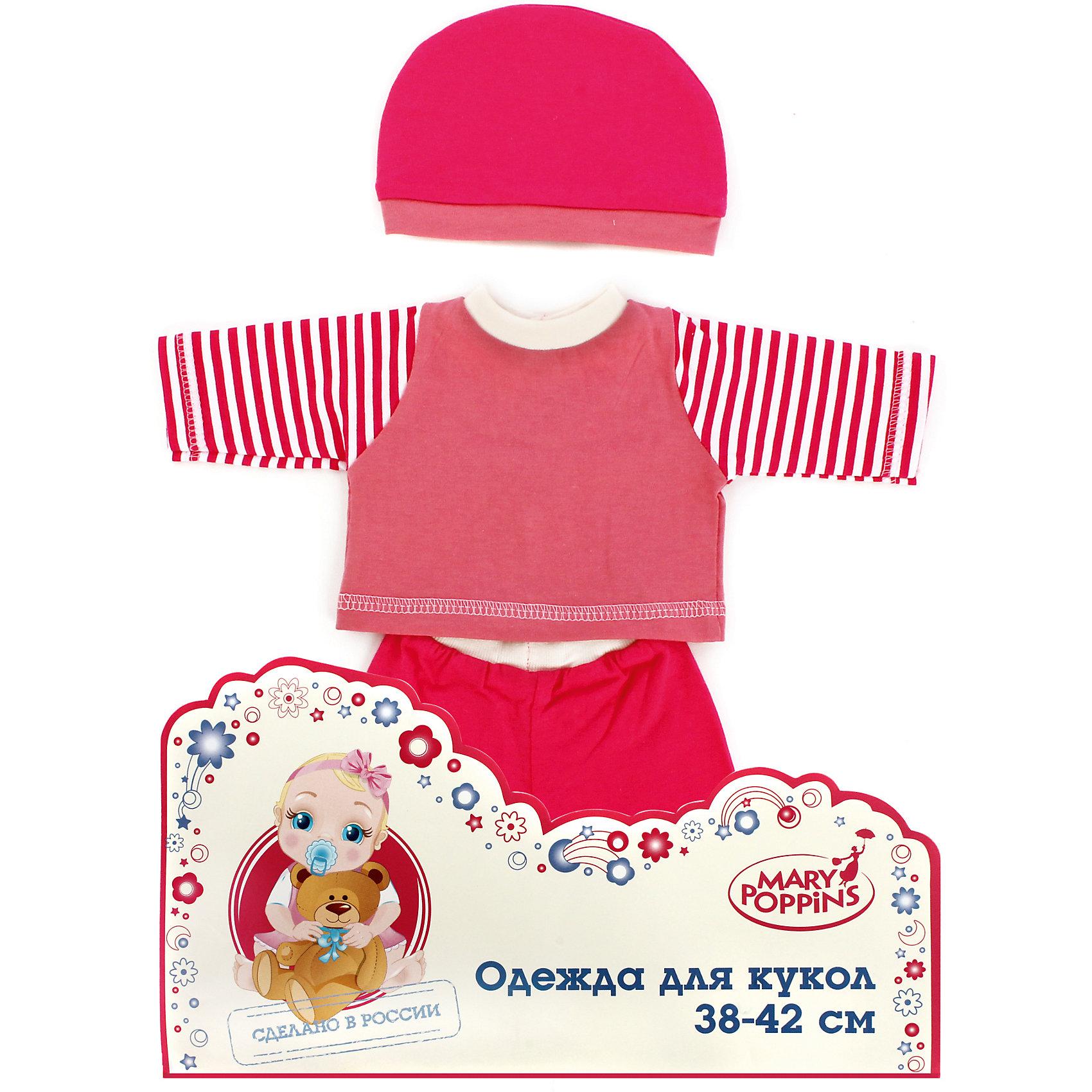 Одежда для куклы 42 см, кофточка, брючки и шапочка, Mary Poppins, в ассортиментеКукольная одежда и аксессуары<br>Одежда для куклы 42 см, кофточка, брючки и шапочка, в ассортименте от популярного российского бренда кукол и аксессуаров Mary Poppins (Мэри Поппинс). Интересный и яркий набор с кофточкой, брючками и шапочкой, которые прекрасно сочетаются друг с другом, подойдет всем куклам длиной 42 см. Маленькая мама может теперь менять одежду своим деткам или даже стирать ее в игрушечной машине. Играя с куклами дети познают человека, как с физиологической, так и с стороны общения между людьми, развивается моторика рук, внимание, воображение, такие игры положительно влияют на психологическое развитие. <br><br>Дополнительная информация:<br><br>- В комплект входит: кофточка, брючки и шапочка<br>- Материал: текстиль<br><br>Внимание! Одежда для куклы 42 см, кофточка, брючки и шапочка поставляется в разных цветовых вариантах. К сожалению, заранее выбрать определенный цвет нельзя. При заказе двух кофточек и брючек и шапочки возможно получение одинаковых.<br><br>Одежду для куклы 42 см, кофточка, брючки и шапочка, в ассортименте, Mary Poppins (Мэри Поппинс) можно купить в нашем интернет-магазине.<br><br>Подробнее:<br>• Для детей в возрасте: от 3 до 10 лет<br>• Номер товара: 4925572<br>Страна производитель: Китай<br><br>Ширина мм: 175<br>Глубина мм: 5<br>Высота мм: 300<br>Вес г: 27<br>Возраст от месяцев: 36<br>Возраст до месяцев: 120<br>Пол: Женский<br>Возраст: Детский<br>SKU: 4925572