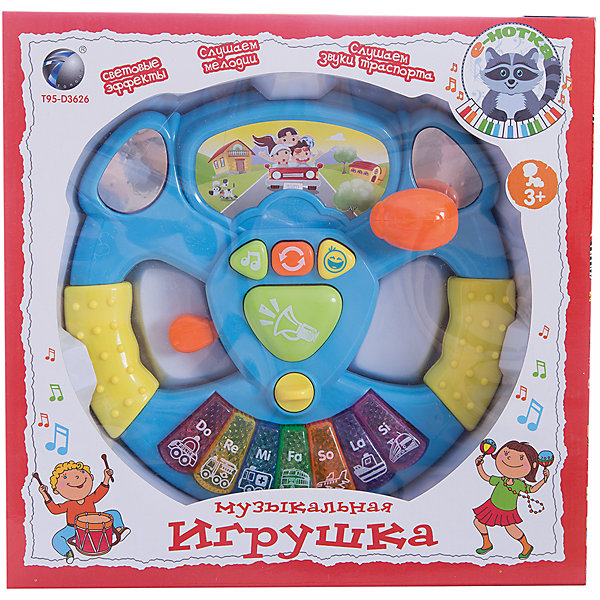 Руль музыкальный, со светом и звуком, Shantou GepaiiИнтерактивные игрушки для малышей<br>Руль музыкальный, со светом и звуком, Shantou Gepai – это веселый многофункциональный руль   с которым так весело играть и развиваться! Руль оснащен множеством кнопок и ярким дизайном, по краям имеются два «зеркала» заднего вида. У Руля в арсенале имеются забавные песенки, а также звук клаксона, звук зажигания, поворотников. Интерактивный руль научит семи видам транспорта, нотам, цветам, имеет режимы игр «найди машину», «ответь правильно на вопрос». Функции игрового руля помогут развить моторику рук, память, внимание и воображение.<br>Дополнительная информация:<br><br>- В комплект входит: 1 руль<br>- Материал: пластик<br>- Необходимы три батарейки типа АА (не входят в комплект)<br>- Диаметр руля: 22 см.<br><br>Руль музыкальный, со светом и звуком, Shantou Gepai можно купить в нашем интернет-магазине.<br><br>Подробнее:<br>• Для детей в возрасте: от 3 до 6 лет<br>• Номер товара: 4925598<br>Страна производитель: Китай<br>Ширина мм: 260; Глубина мм: 85; Высота мм: 250; Вес г: 197; Возраст от месяцев: 36; Возраст до месяцев: 72; Пол: Унисекс; Возраст: Детский; SKU: 4925598;