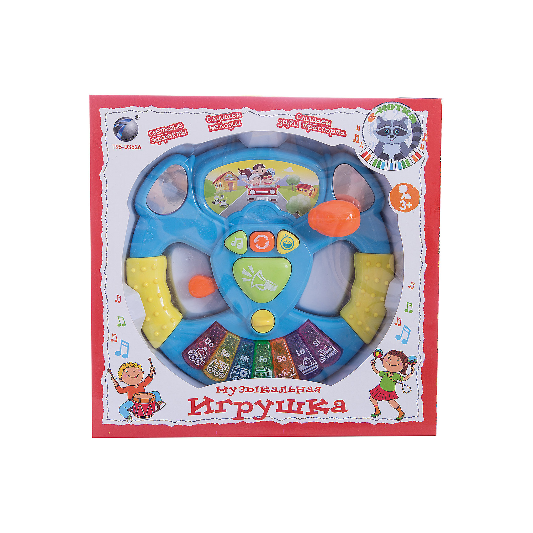 Руль музыкальный, со светом и звуком, Shantou GepaiiИнтерактивные игрушки для малышей<br>Руль музыкальный, со светом и звуком, Shantou Gepai – это веселый многофункциональный руль   с которым так весело играть и развиваться! Руль оснащен множеством кнопок и ярким дизайном, по краям имеются два «зеркала» заднего вида. У Руля в арсенале имеются забавные песенки, а также звук клаксона, звук зажигания, поворотников. Интерактивный руль научит семи видам транспорта, нотам, цветам, имеет режимы игр «найди машину», «ответь правильно на вопрос». Функции игрового руля помогут развить моторику рук, память, внимание и воображение.<br>Дополнительная информация:<br><br>- В комплект входит: 1 руль<br>- Материал: пластик<br>- Необходимы три батарейки типа АА (не входят в комплект)<br>- Диаметр руля: 22 см.<br><br>Руль музыкальный, со светом и звуком, Shantou Gepai можно купить в нашем интернет-магазине.<br><br>Подробнее:<br>• Для детей в возрасте: от 3 до 6 лет<br>• Номер товара: 4925598<br>Страна производитель: Китай<br><br>Ширина мм: 260<br>Глубина мм: 85<br>Высота мм: 250<br>Вес г: 197<br>Возраст от месяцев: 36<br>Возраст до месяцев: 72<br>Пол: Унисекс<br>Возраст: Детский<br>SKU: 4925598