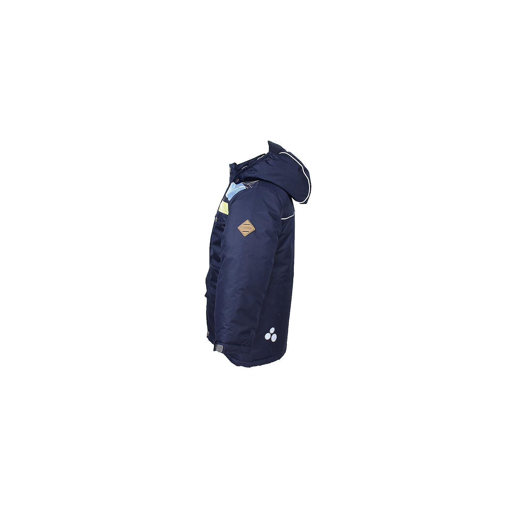 Куртка   для мальчика Huppa от myToys