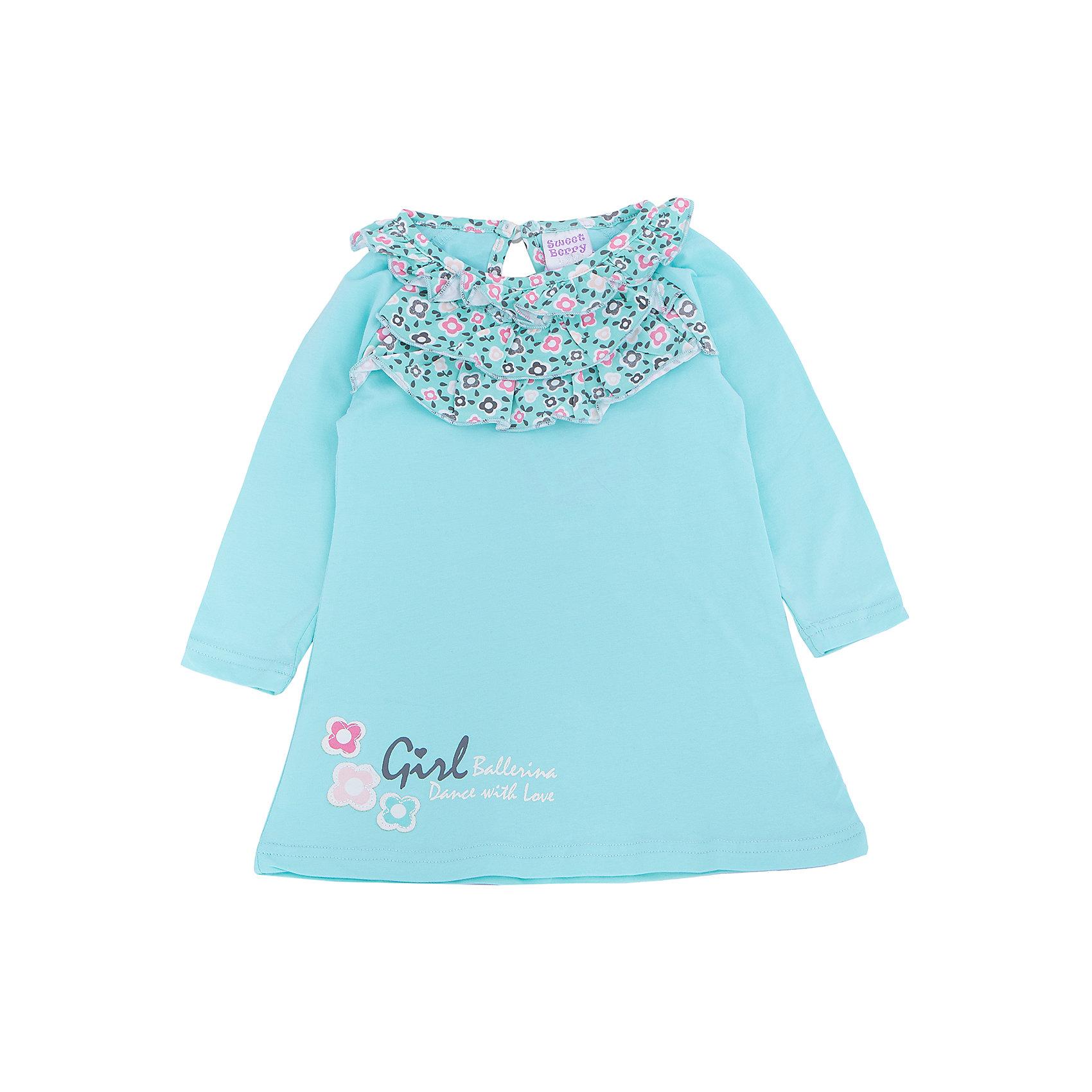 Платье для девочки Sweet BerryПлатье для девочки от популярной марки Sweet Berry.<br>Трикотажное платье для девочек. Украшено воланами из принтованного трикотажа и милым принтом.<br>Состав:<br>95% хлопок, 5% эластан<br><br>Ширина мм: 236<br>Глубина мм: 16<br>Высота мм: 184<br>Вес г: 177<br>Цвет: голубой<br>Возраст от месяцев: 24<br>Возраст до месяцев: 36<br>Пол: Женский<br>Возраст: Детский<br>Размер: 98,80,86,92<br>SKU: 4931163