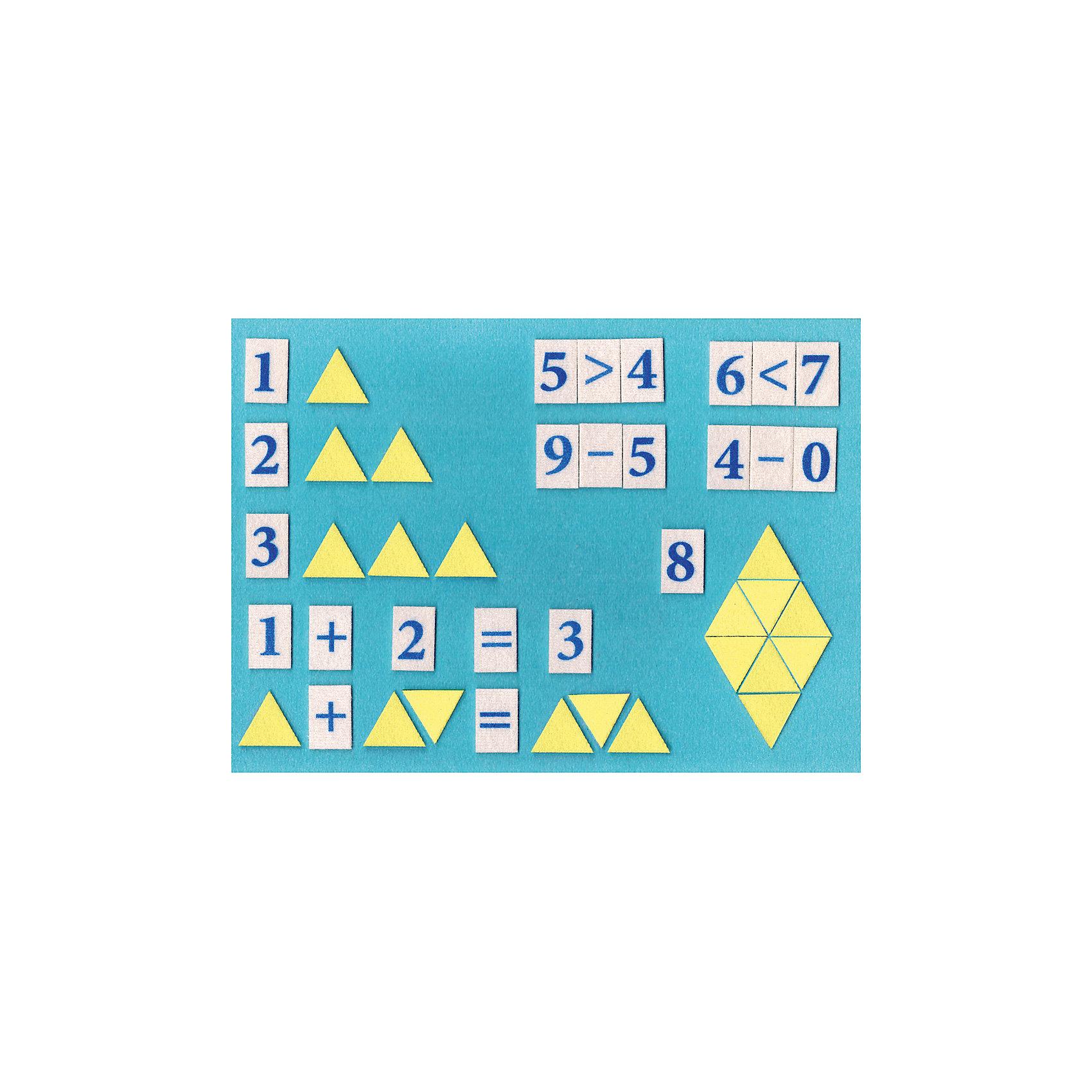 Игра на липучках Математическая мозаика однотонная, StigisОбучение счету<br>Стигисы Математическая мозаика однотонная, Стигис от компании Стигис ТМ – это новое направление в развивающих игрушках для детей. Стигисы выполнены по инновационной технологии, представляющей собой основное поле и набор из фигурок-аппликаций. Элементы крепятся на поле за счет невидимых и безопасных липучек. Все элементы набора выполнены из качественных материалов, которые устойчивы к деформации и изменению цвета. Комплектация набора включает в экран и набор из цифр, математических знаков и геометрических фигур.<br>Стигисы Математическая мозаика однотонная способствуют формированию первых математических представлений в легкой игровой форме, знакомит с основными математическими действиями и счетом, развивает логическое мышление, память и внимание. <br><br>Дополнительная информация:<br><br>- Вид игр: сюжетно-ролевые игры, развивающие<br>- Предназначение: для дома, для детских садов, для развивающих центров<br>- Материал: текстиль<br>- Комплектация: экран 30*21 см, 15 цифр, 8 математических знаков, 20 треугольников одного цвета<br>- Размер упаковки (ДхШхВ): 30*21,5*5 см<br>- Вес: 140 г<br>- Особенности ухода: допускается сухая чистка<br><br>Подробнее:<br><br>• Для детей в возрасте: от 3 лет и до 10 лет <br>• Страна производитель: Россия<br>• Торговый бренд: Стигис ТМ<br><br>Стигисы Математическая мозаика однотонная, Стигис можно купить в нашем интернет-магазине.<br><br>Ширина мм: 300<br>Глубина мм: 215<br>Высота мм: 5<br>Вес г: 140<br>Возраст от месяцев: 36<br>Возраст до месяцев: 120<br>Пол: Унисекс<br>Возраст: Детский<br>SKU: 4936350