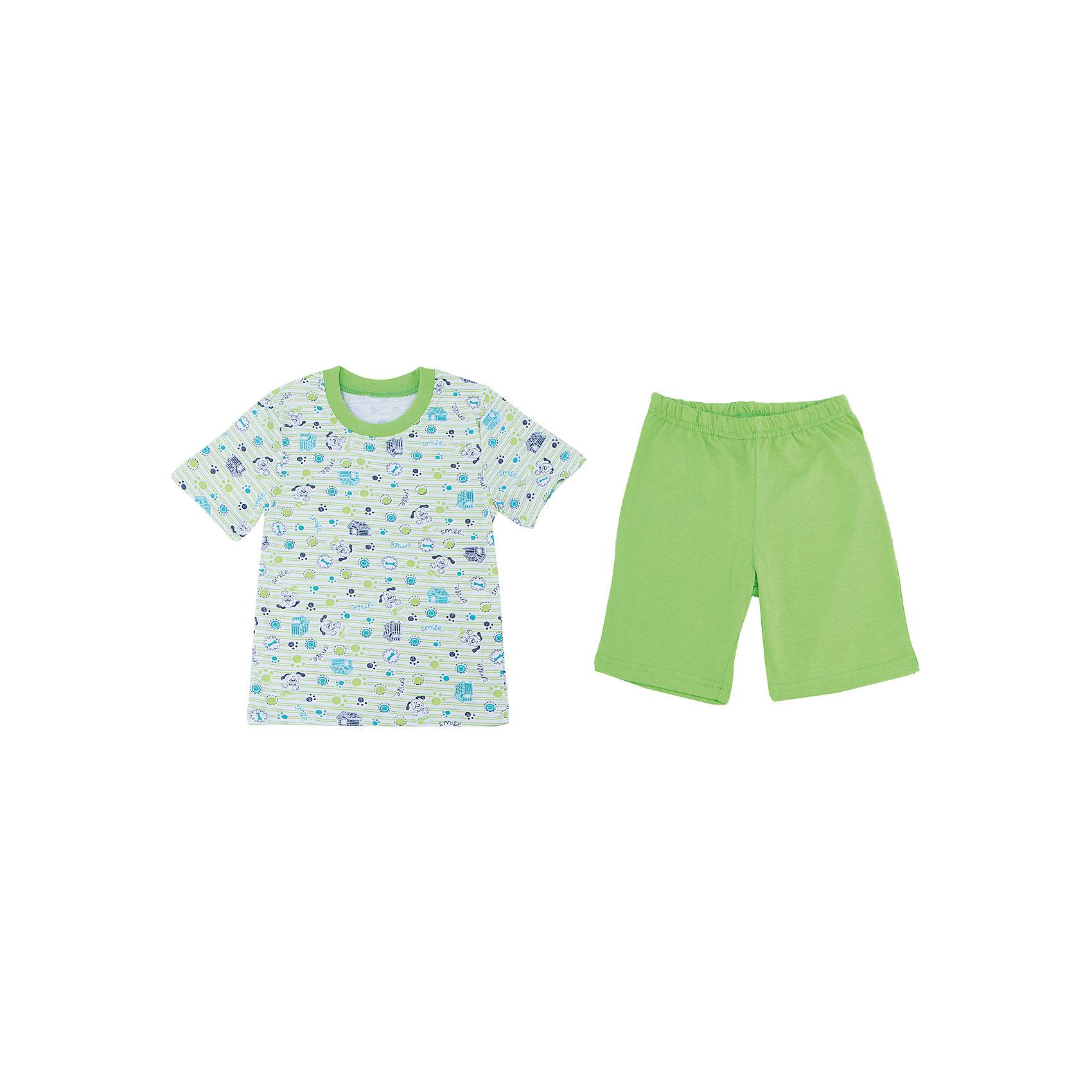 Апрель Пижама для мальчика Апрель виброплатформы для похудения в алматы в интернет магазине