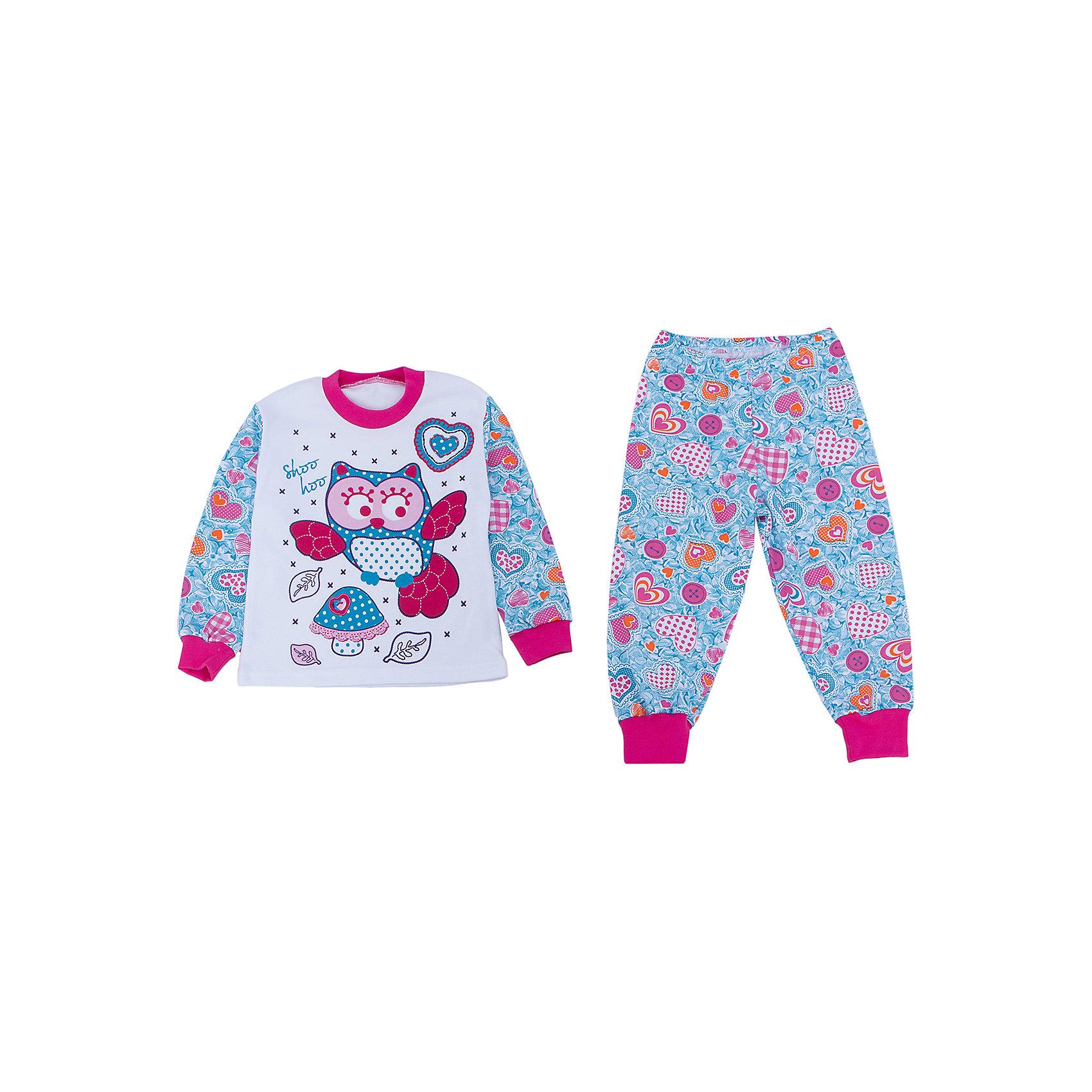 Пижама для девочки АпрельПижамы и сорочки<br>Пижама Апрель.<br><br>Характеристики:<br>• материал: хлопок<br>• цвет: голубой<br><br>Яркая пижама от популярной марки Апрель выполнена из мягкого хлопка, приятного телу, что ребенок сможет оценить во время сна. Манжеты не позволят холодному воздуху проникнуть под одежду. Модель украшена ярким рисунком с сердечками и совой. В такой пижаме ваш ребенок увидит самые приятные и яркие сны!<br><br>Купить пижаму Апрель можно в нашем интернет-магазине.<br><br>Ширина мм: 281<br>Глубина мм: 70<br>Высота мм: 188<br>Вес г: 295<br>Цвет: белый/голубой<br>Возраст от месяцев: 48<br>Возраст до месяцев: 60<br>Пол: Женский<br>Возраст: Детский<br>Размер: 110,116,92,98,104<br>SKU: 4936901