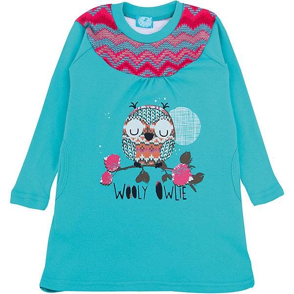 Платье для девочки АпрельПлатья и сарафаны<br>Платье для девочки Апрель.<br><br>Характеристики:<br>• состав: 100% хлопок<br>• цвет: голубой<br>• коллекция: Веселые совы<br><br>Платье с длинным рукавом и круглым воротом для девочки Апрель имеет прямой силуэт. Изделие выполнено из качественного хлопка, который приятен телу и не вызывает раздражения. Спереди платье украшено рисунком со спящей совой. В этом платье будет очень удобно, а милая сова подарит массу положительных эмоций!<br><br>Платье для девочки Апрель вы можете купить в нашем интернет-магазине.<br><br>Ширина мм: 236<br>Глубина мм: 16<br>Высота мм: 184<br>Вес г: 177<br>Цвет: голубой<br>Возраст от месяцев: 18<br>Возраст до месяцев: 24<br>Пол: Женский<br>Возраст: Детский<br>Размер: 92,116,110,104,98<br>SKU: 4936966