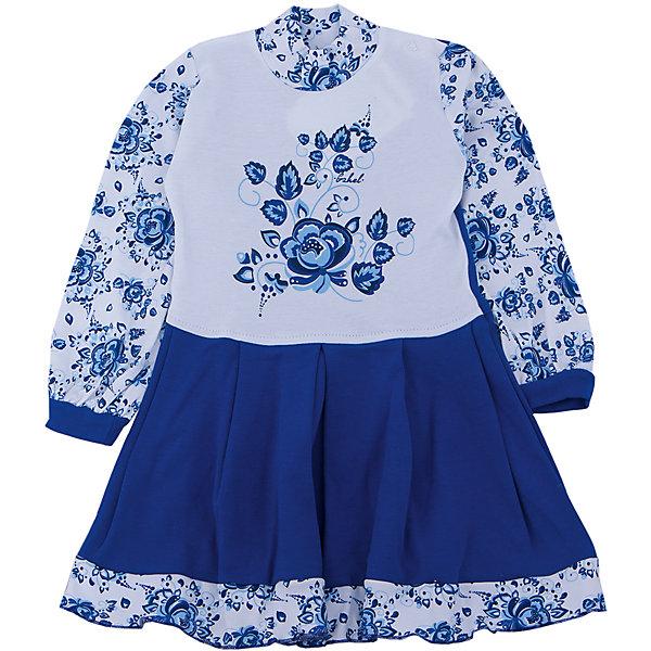 Платье для девочки АпрельПлатья и сарафаны<br>Платье для девочки Апрель.<br><br>Характеристики:<br>• состав: хлопок<br>• цвет: синий/белый<br>• коллекция: Гжель<br><br>Каждая модница по достоинству оценит платье из коллекции Гжель от известной марки Апрель. Оно имеет популярную расцветку, привлекающую внимание. Платье изготовлено из качественного хлопка, имеет приталенный силуэт, длинные рукава и высокий воротничок. Платье украшено рюшами по низу подола. Такое платье обязательно порадует юную модницу!<br><br>Платье для девочки Апрель вы можете купить в нашем интернет-магазине.<br><br>Ширина мм: 236<br>Глубина мм: 16<br>Высота мм: 184<br>Вес г: 177<br>Цвет: синий/белый<br>Возраст от месяцев: 18<br>Возраст до месяцев: 24<br>Пол: Женский<br>Возраст: Детский<br>Размер: 92,128,122,116,110,104,98<br>SKU: 4937015