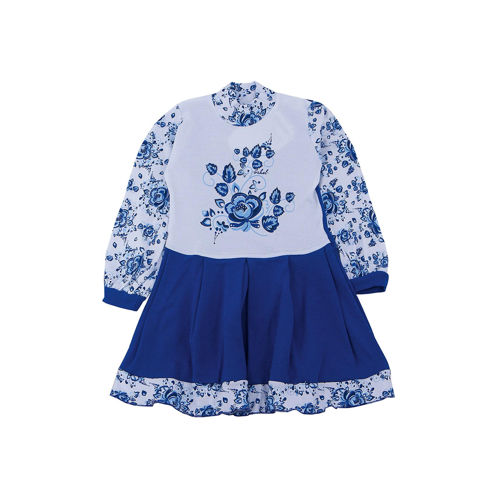Платье для девочки АпрельПлатье для девочки Апрель.<br><br>Характеристики:<br>• состав: хлопок<br>• цвет: синий/белый<br>• коллекция: Гжель<br><br>Каждая модница по достоинству оценит платье из коллекции Гжель от известной марки Апрель. Оно имеет популярную расцветку, привлекающую внимание. Платье изготовлено из качественного хлопка, имеет приталенный силуэт, длинные рукава и высокий воротничок. Платье украшено рюшами по низу подола. Такое платье обязательно порадует юную модницу!<br><br>Платье для девочки Апрель вы можете купить в нашем интернет-магазине.<br><br>Ширина мм: 236<br>Глубина мм: 16<br>Высота мм: 184<br>Вес г: 177<br>Цвет: синий/белый<br>Возраст от месяцев: 84<br>Возраст до месяцев: 96<br>Пол: Женский<br>Возраст: Детский<br>Размер: 128,92,98,104,110,116,122<br>SKU: 4937015