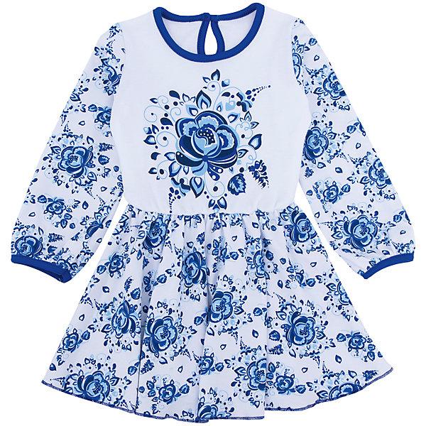 Платье для девочки АпрельПлатья и сарафаны<br>Платье для девочки Апрель.<br><br>Характеристики:<br>• состав: хлопок<br>• цвет: синий/белый<br>• коллекция: Гжель<br><br>Каждая модница по достоинству оценит платье из коллекции Гжель от известной марки Апрель. Оно имеет популярную расцветку, привлекающую внимание. Платье изготовлено из качественного хлопка, имеет приталенный силуэт, длинные рукава и круглый ворот. Сзади платье застегивается на пуговицу. Такое платье обязательно порадует юную модницу!<br><br>Платье для девочки Апрель вы можете купить в нашем интернет-магазине.<br><br>Ширина мм: 236<br>Глубина мм: 16<br>Высота мм: 184<br>Вес г: 177<br>Цвет: синий/белый<br>Возраст от месяцев: 18<br>Возраст до месяцев: 24<br>Пол: Женский<br>Возраст: Детский<br>Размер: 92,128,122,116,110,104,98<br>SKU: 4937031