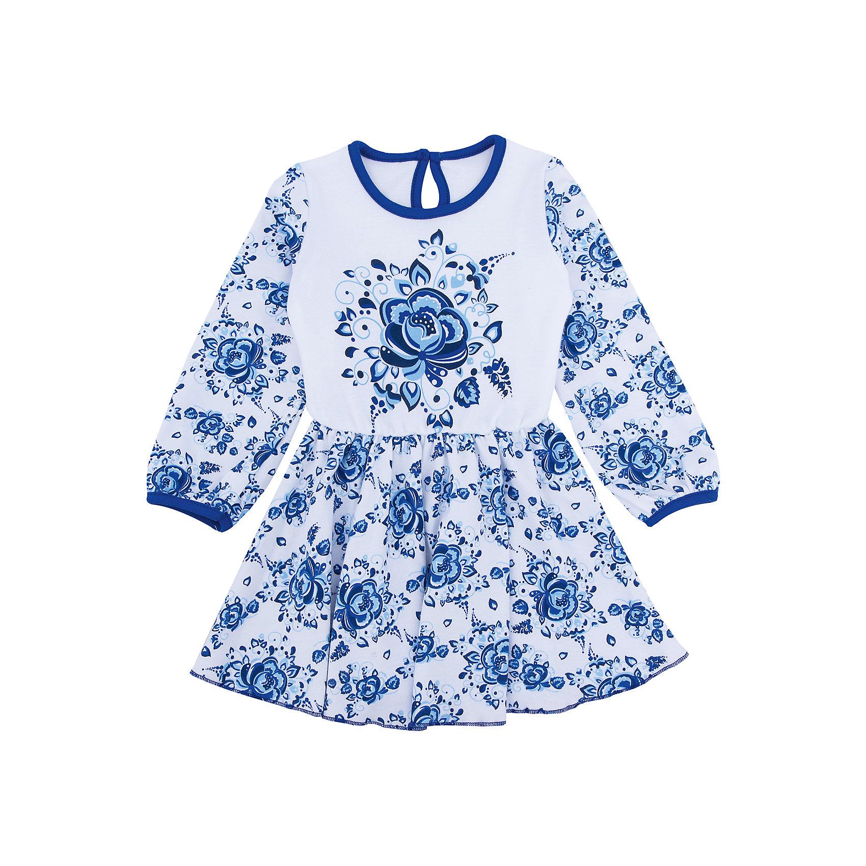 Платье для девочки АпрельПлатья и сарафаны<br>Платье для девочки Апрель.<br><br>Характеристики:<br>• состав: хлопок<br>• цвет: синий/белый<br>• коллекция: Гжель<br><br>Каждая модница по достоинству оценит платье из коллекции Гжель от известной марки Апрель. Оно имеет популярную расцветку, привлекающую внимание. Платье изготовлено из качественного хлопка, имеет приталенный силуэт, длинные рукава и круглый ворот. Сзади платье застегивается на пуговицу. Такое платье обязательно порадует юную модницу!<br><br>Платье для девочки Апрель вы можете купить в нашем интернет-магазине.<br><br>Ширина мм: 236<br>Глубина мм: 16<br>Высота мм: 184<br>Вес г: 177<br>Цвет: синий/белый<br>Возраст от месяцев: 18<br>Возраст до месяцев: 24<br>Пол: Женский<br>Возраст: Детский<br>Размер: 92,128,98,104,110,116,122<br>SKU: 4937031