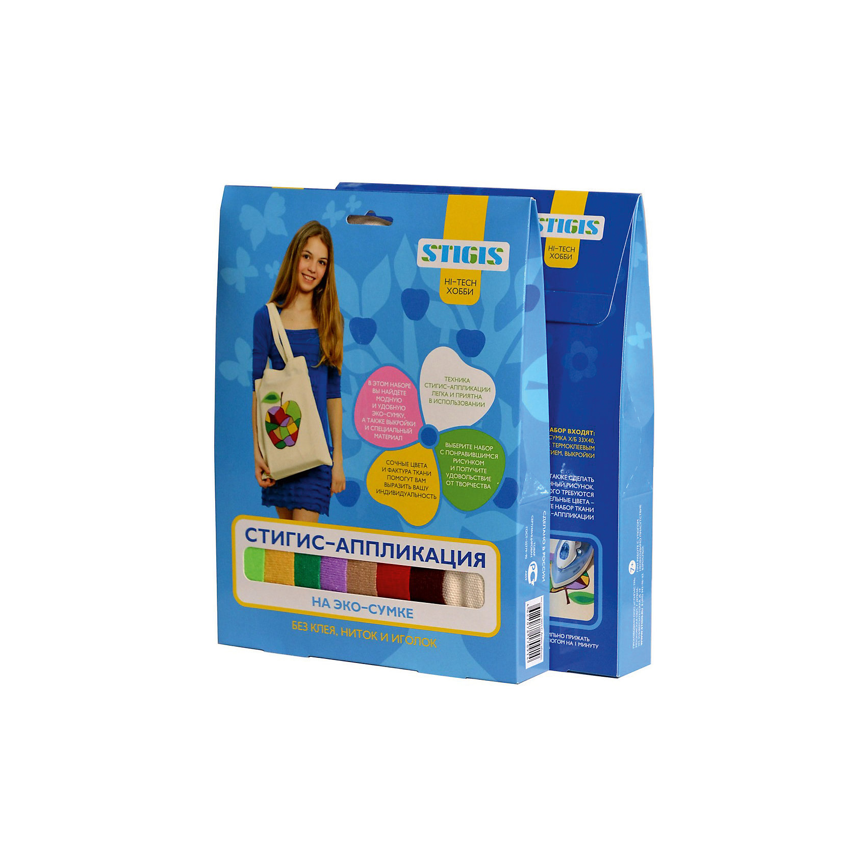 STIGIS Стигис-аппликация на эко-сумке Асино яблоко ароматизатор воздуха chupa chups яблоко на дефлектор мембранный 5 мл