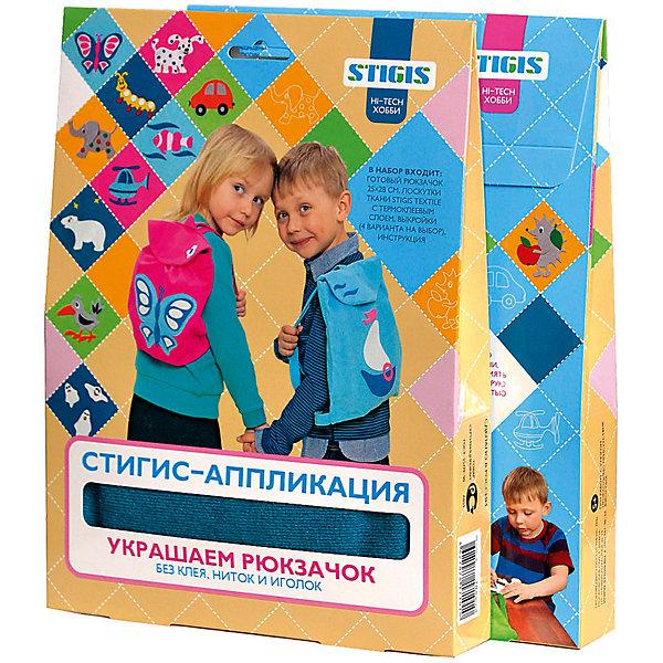 Стигис-аппликация Рюкзак детский, морскойБумага<br>С помощью набора для стигис-аппликации ребенок сможет создать себе уникальный рюкзачок с собственным дизайном.  Для создания красивой аппликации нужно  лишь придумать желаемый рисунок, нарисовать его на stigis-ткани, вырезать, приложить к рюкзаку и прогладить утюгом. Если готовая аппликация не понравилась, ее можно легко удалить, прогладив утюгом еще раз. Все материалы гипоаллергенны и безопасны. Такое творчество развивает усидчивость, аккуратность и дизайнерские способности ребенка. Прекрасный выбор для начинающих дизайнеров!<br><br>Дополнительная информация:<br>В комплекте: рюкзачок, stigis-ткань, выкройки, инструкция<br>Цвет: синий<br>Размер: 3,5х27х20 см<br>Вес: 120 грамм<br>Набор для стигис-аппликации Рюкзачок можно приобрести в нашем интернет-магазине.<br><br>Ширина мм: 200<br>Глубина мм: 270<br>Высота мм: 35<br>Вес г: 120<br>Возраст от месяцев: 36<br>Возраст до месяцев: 72<br>Пол: Унисекс<br>Возраст: Детский<br>SKU: 4939432