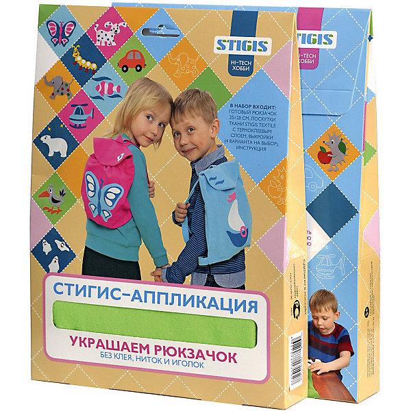 Стигис-аппликация Рюкзак детский, салатовыйБумага<br>С помощью набора для стигис-аппликации ребенок сможет создать себе уникальный рюкзачок с собственным дизайном.  Для создания красивой аппликации нужно  лишь придумать желаемый рисунок, нарисовать его на stigis-ткани, вырезать, приложить к рюкзаку и прогладить утюгом. Если готовая аппликация не понравилась, ее можно легко удалить, прогладив утюгом еще раз. Все материалы гипоаллергенны и безопасны. Такое творчество развивает усидчивость, аккуратность и дизайнерские способности ребенка. Прекрасный выбор для начинающих дизайнеров!<br><br>Дополнительная информация:<br>В комплекте: рюкзачок, stigis-ткань, выкройки, инструкция<br>Цвет: салатовый<br>Размер: 3,5х27х20 см<br>Вес: 120 грамм<br>Набор для стигис-аппликации Рюкзачок можно приобрести в нашем интернет-магазине.<br>Ширина мм: 200; Глубина мм: 270; Высота мм: 35; Вес г: 120; Возраст от месяцев: 36; Возраст до месяцев: 72; Пол: Унисекс; Возраст: Детский; SKU: 4939433;