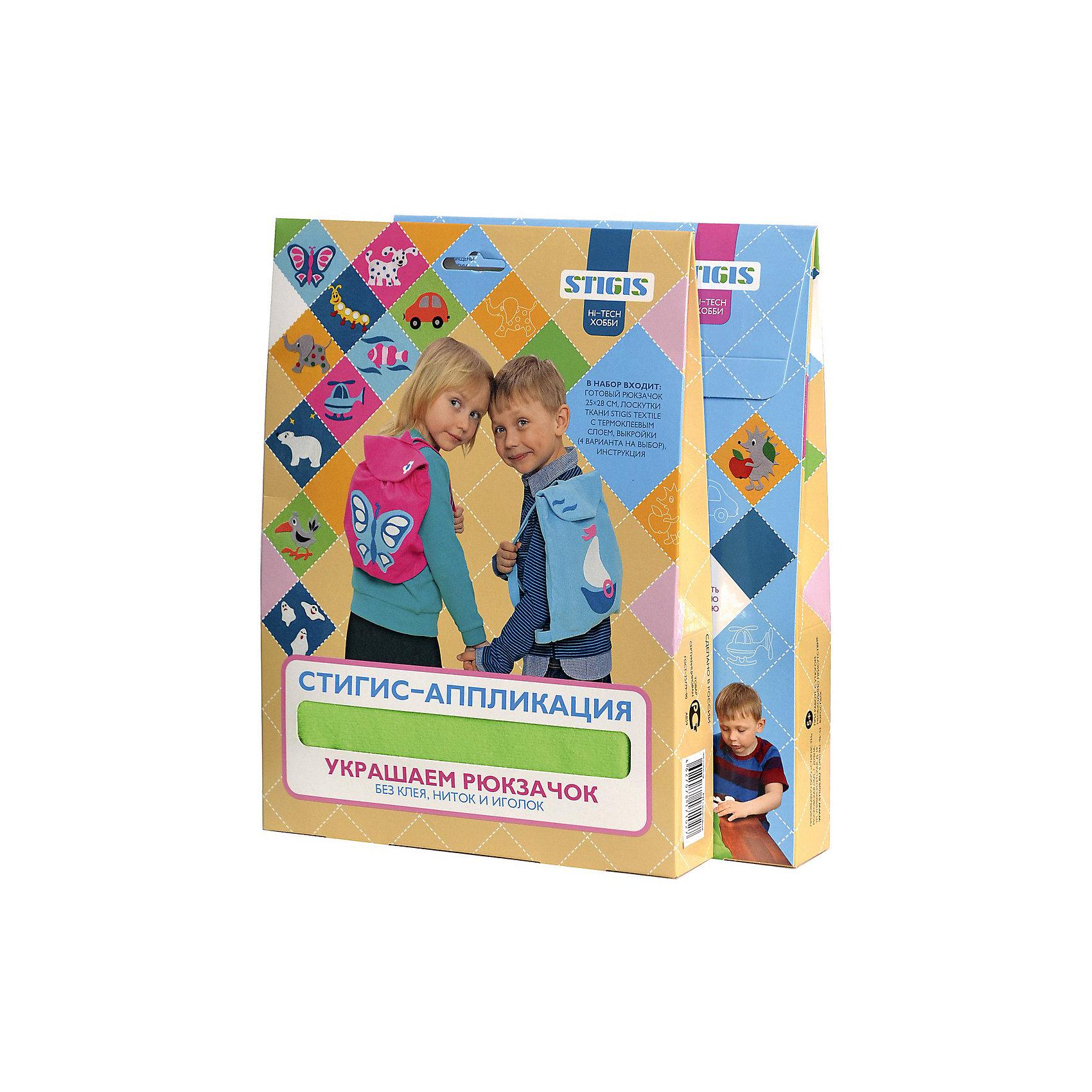 Стигис-аппликация Рюкзак детский, салатовыйШитьё<br>С помощью набора для стигис-аппликации ребенок сможет создать себе уникальный рюкзачок с собственным дизайном.  Для создания красивой аппликации нужно  лишь придумать желаемый рисунок, нарисовать его на stigis-ткани, вырезать, приложить к рюкзаку и прогладить утюгом. Если готовая аппликация не понравилась, ее можно легко удалить, прогладив утюгом еще раз. Все материалы гипоаллергенны и безопасны. Такое творчество развивает усидчивость, аккуратность и дизайнерские способности ребенка. Прекрасный выбор для начинающих дизайнеров!<br><br>Дополнительная информация:<br>В комплекте: рюкзачок, stigis-ткань, выкройки, инструкция<br>Цвет: салатовый<br>Размер: 3,5х27х20 см<br>Вес: 120 грамм<br>Набор для стигис-аппликации Рюкзачок можно приобрести в нашем интернет-магазине.<br><br>Ширина мм: 200<br>Глубина мм: 270<br>Высота мм: 35<br>Вес г: 120<br>Возраст от месяцев: 36<br>Возраст до месяцев: 72<br>Пол: Унисекс<br>Возраст: Детский<br>SKU: 4939433