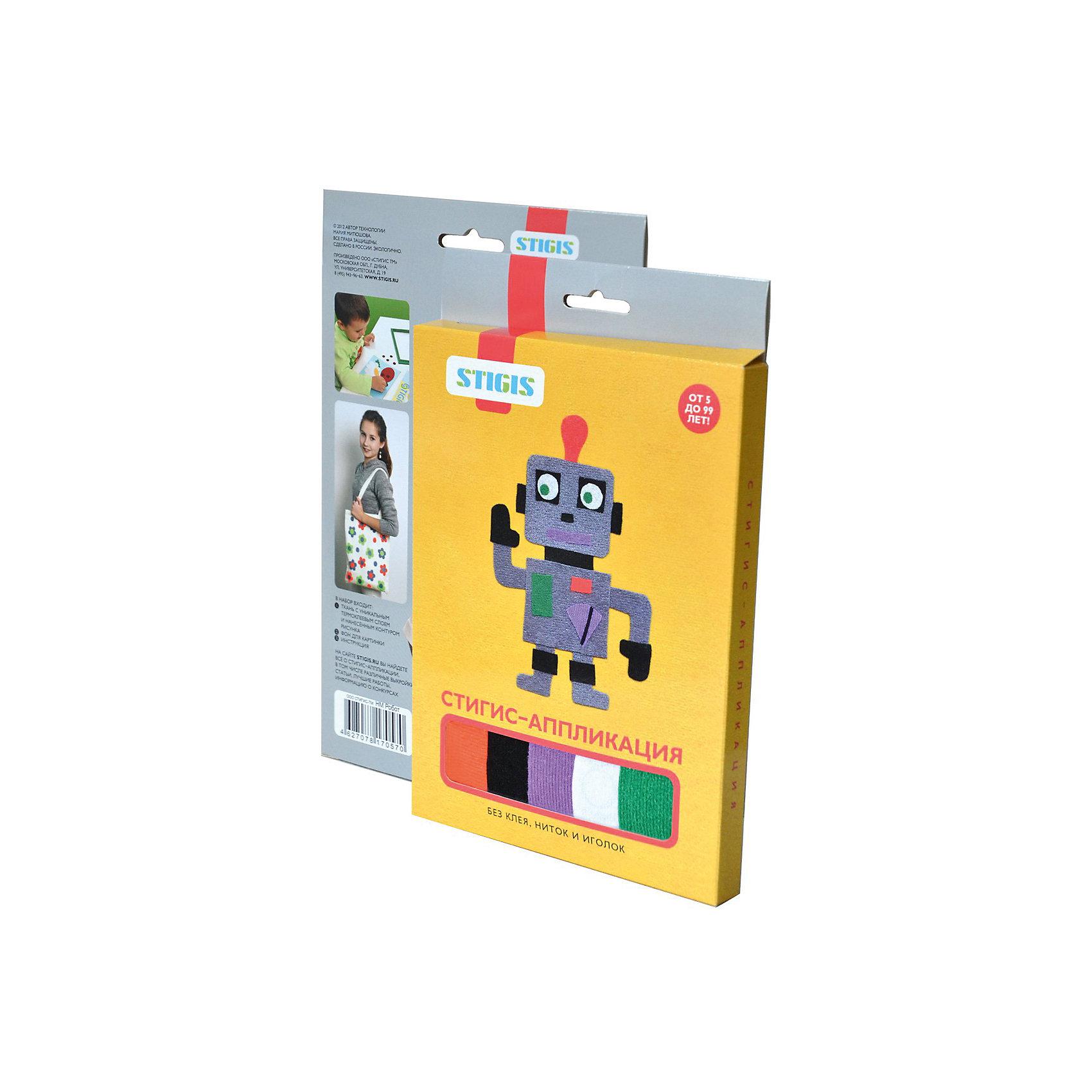 Стигис-аппликация картинка РоботСтигис-аппликация Робот - отличный набор для детского творчества. Для создания яркой и необычной картины нужно вырезать детали из ткани с термоклеящимся слоем, выложить их на основу и прогладить с помощью утюга. Робот готов! Поделкой ребенок с удовольствием похвастается перед друзьями или оставит в подарок. Замечательный выбор для развития творческих навыков!<br><br>Дополнительная информация:<br>В комплекте: основа, ткань с контурами деталей, инструкция<br>Размер: 1,5х23х15 см<br>Вес: 54 грамма<br>Вы можете приобрести стигис-аппликацию Робот в нашем интернет-магазине.<br><br>Ширина мм: 150<br>Глубина мм: 230<br>Высота мм: 15<br>Вес г: 54<br>Возраст от месяцев: 60<br>Возраст до месяцев: 2147483647<br>Пол: Унисекс<br>Возраст: Детский<br>SKU: 4939440