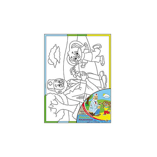 Холст с красками Сказка для малышей, 18х24 смРаскраски по номерам<br>Холст и краски Сказка для малышей помогут ребенку сделать красивую картину своими руками. Малыш сможет раскрасить эскиз на холсте так, как подскажет его воображение. Такое творчество развивает художественные таланты, аккуратность и усидчивость. Готовая поделка понравится ребенку и он с удовольствием украсит ею  свою комнату!<br><br>Дополнительная информация:<br>Сказочный персонаж: Доктор Айболит<br>В комплекте: холст-эскиз, 7 акриловых красок, кисточка<br>Размер: 18х1,5х24 см<br>Вес: 180 грамм<br>Холст и краски Сказка для малышей вы можете купить в нашем интернет-магазине.<br><br>Ширина мм: 240<br>Глубина мм: 15<br>Высота мм: 180<br>Вес г: 180<br>Возраст от месяцев: 36<br>Возраст до месяцев: 120<br>Пол: Унисекс<br>Возраст: Детский<br>SKU: 4939512