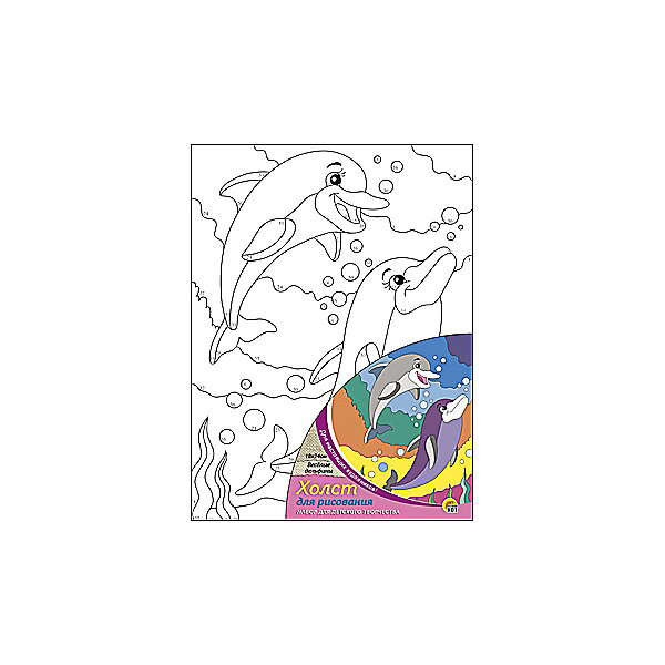 Холст с красками по номерам Весёлые дельфины, 18х24 смРаскраски по номерам<br>Веселые дельфины - набор для детского творчества. Ребенку предстоит раскрасить холст с нанесенным эскизом по номерам. Прекрасно развивает аккуратность, внимание и усидчивость. Такой набор обязательно понравится начинающим художникам!<br><br>Дополнительная информация:<br>В наборе: холст-эскиз, 7 баночек с акриловой краской, кисточка<br>Размер: 18х1,5х24 см<br>Вес: 180 грамм<br>Вы можете приобрести набор Веселые дельфины в нашем интернет-магазине.<br><br>Ширина мм: 240<br>Глубина мм: 15<br>Высота мм: 180<br>Вес г: 180<br>Возраст от месяцев: 36<br>Возраст до месяцев: 120<br>Пол: Унисекс<br>Возраст: Детский<br>SKU: 4939515