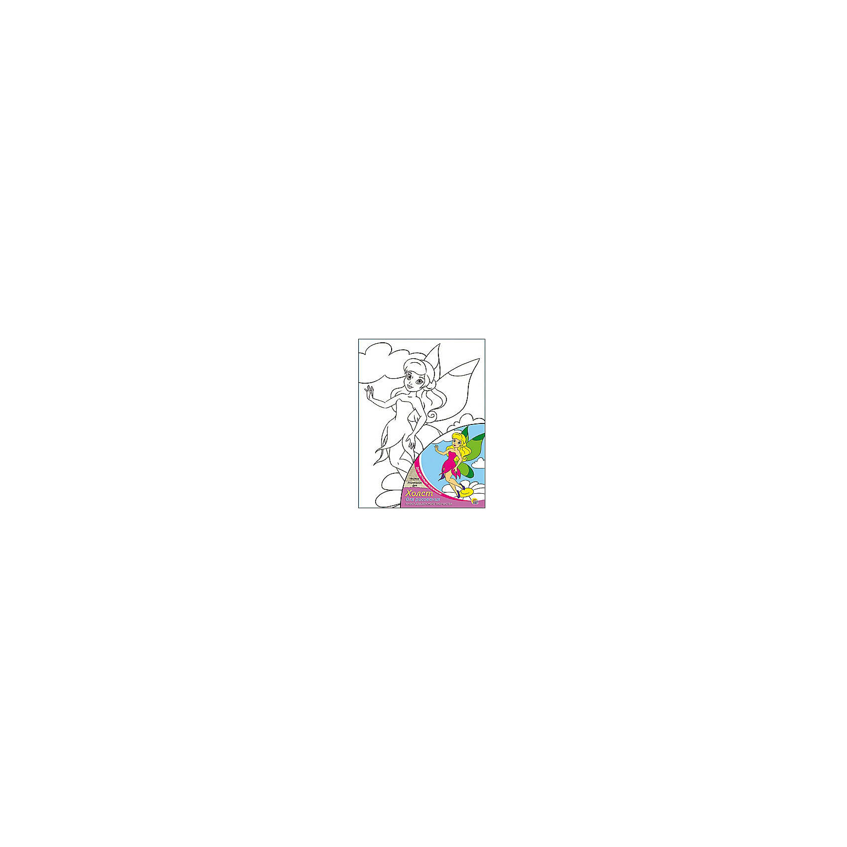 Издательство Рыжий кот Холст с красками по номерам Маленькая фея, 18х24 см маленькая фея детская одежда