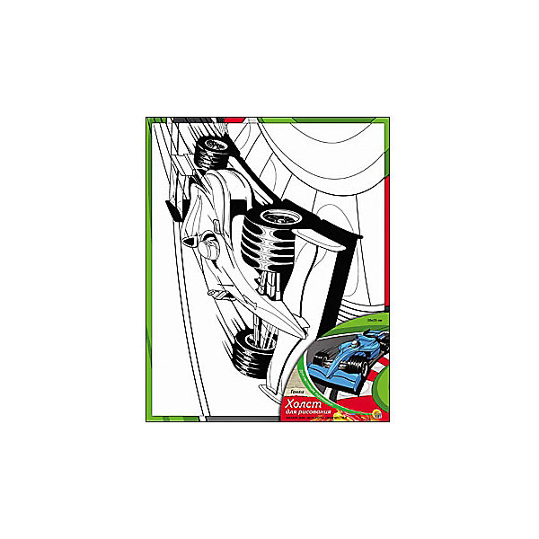 Холст с красками Гонки, 20х25 смРаскраски по номерам<br>Холст с красками Гонки - прекрасный подарок детям, которые любят рисовать. В наборе вы найдете всё, что нужно для детского творчества: холст с эскизом, яркие краски и кисточка. Готовую картинку можно подарить друзьям или украсить свою комнату!<br><br>Дополнительная информация:<br>В наборе: холст-эскиз, 7 акриловых красок, кисточка<br>Размер: 20х1,5х25 см<br>Вес: 210 грамм<br>Холст с красками Гонки можно купить в нашем интернет-магазине.<br>Ширина мм: 250; Глубина мм: 15; Высота мм: 200; Вес г: 210; Возраст от месяцев: 36; Возраст до месяцев: 120; Пол: Унисекс; Возраст: Детский; SKU: 4939519;