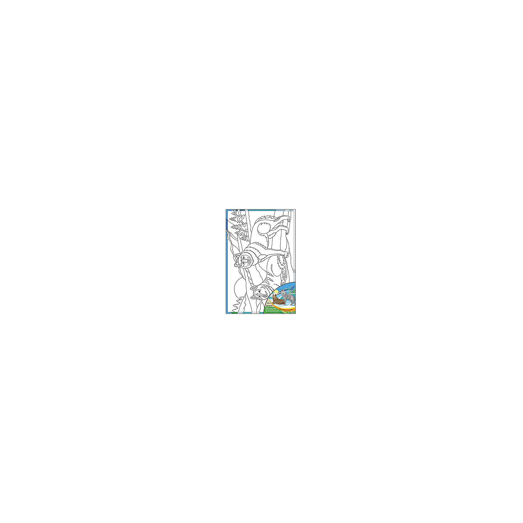 Холст с красками Два волка, 20х30 смРисование<br>Ваш малыш любит рисовать? Тогда набор Два волка обязательно порадует юного художника. Ребенок научится рисовать по холсту, и готовая яркая картинка вызовет восторг не только у него, но и у родителей, которые будут еще больше гордиться его талантами.<br><br>Дополнительная информация:<br>В наборе: холст-эскиз, 7 акриловых красок, кисточка<br>Размер: 20х1,5х30 см<br>Вес: 230 грамм<br>Холст с красками Два волка можно купить в нашем интернет-магазине.<br><br>Ширина мм: 300<br>Глубина мм: 15<br>Высота мм: 200<br>Вес г: 230<br>Возраст от месяцев: 36<br>Возраст до месяцев: 120<br>Пол: Унисекс<br>Возраст: Детский<br>SKU: 4939526