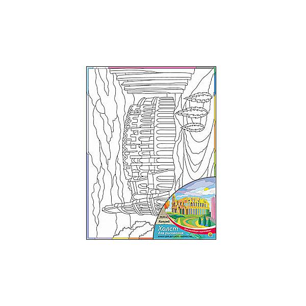 Холст с красками Колизей, 30х40 смРаскраски по номерам<br>Для любителей творчества прекрасно подойдет набор Колизей. Ребенок раскрасит нанесенный на холст эскиз яркими акриловыми красками. Такое творчество поможет развить аккуратность, усидчивость и художественные навыки. Готовую картину можно подарить друзьям или оставить для украшения своей комнаты.<br><br>Дополнительная информация:<br>В наборе: холст-эскиз, 16 акриловых красок, кисточка<br>Размер: 30х1,5х40 см<br>Вес: 370 грамм<br>Вы можете приобрести холст с красками Колизей в нашем интернет-магазине.<br>Ширина мм: 400; Глубина мм: 15; Высота мм: 300; Вес г: 370; Возраст от месяцев: 36; Возраст до месяцев: 120; Пол: Унисекс; Возраст: Детский; SKU: 4939550;
