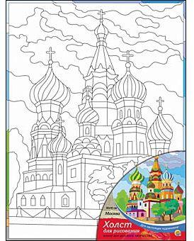 Рыжий кот Холст с красками Москва , 30х40 см