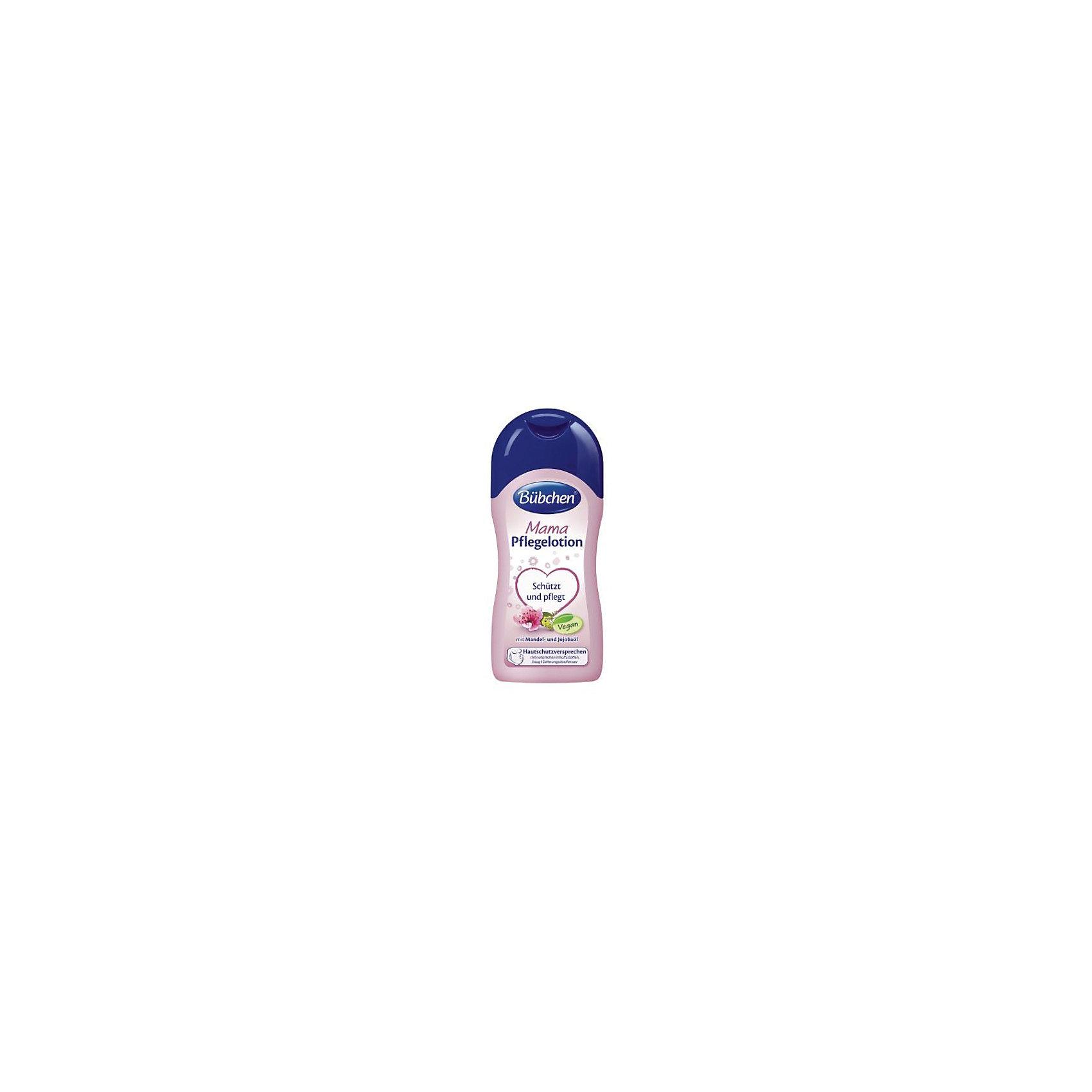 Молочко для ухода за кожей беременных и кормящих матерей МАМА,BUBCHEN, 200 мл. (Bubchen)