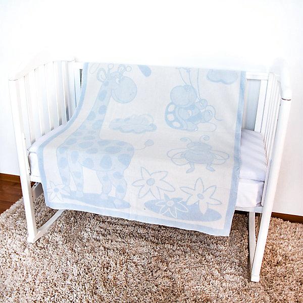 Одеяло байковое Жираф, 100х140, Baby Nice, голубойОдеяла<br>Предметы, находящиеся в детской кроватке, должны быть качественными и безопасными. Это одеяло разработано специально для малышей, оно обеспечивает комфорт на всю ночь. Одеяло украшено симпатичным принтом.<br>Одеяло сшито из натурального дышащего хлопка, приятного на ощупь. Он не вызывает аллергии, что особенно важно для малышей. Оно обеспечит хорошую терморегуляцию, а значит - крепкий сон. Одеяло сделано из высококачественных материалов, безопасных для ребенка.<br><br>Дополнительная информация:<br><br>цвет: голубой;<br>материал: хлопок, жаккард;<br>принт;<br>размер: 100 х 140 см.<br><br>Одеяло байковое Жираф, 100х140 от компании Baby Nice можно купить в нашем магазине.<br><br>Ширина мм: 230<br>Глубина мм: 250<br>Высота мм: 40<br>Вес г: 500<br>Возраст от месяцев: 0<br>Возраст до месяцев: 36<br>Пол: Унисекс<br>Возраст: Детский<br>SKU: 4941751