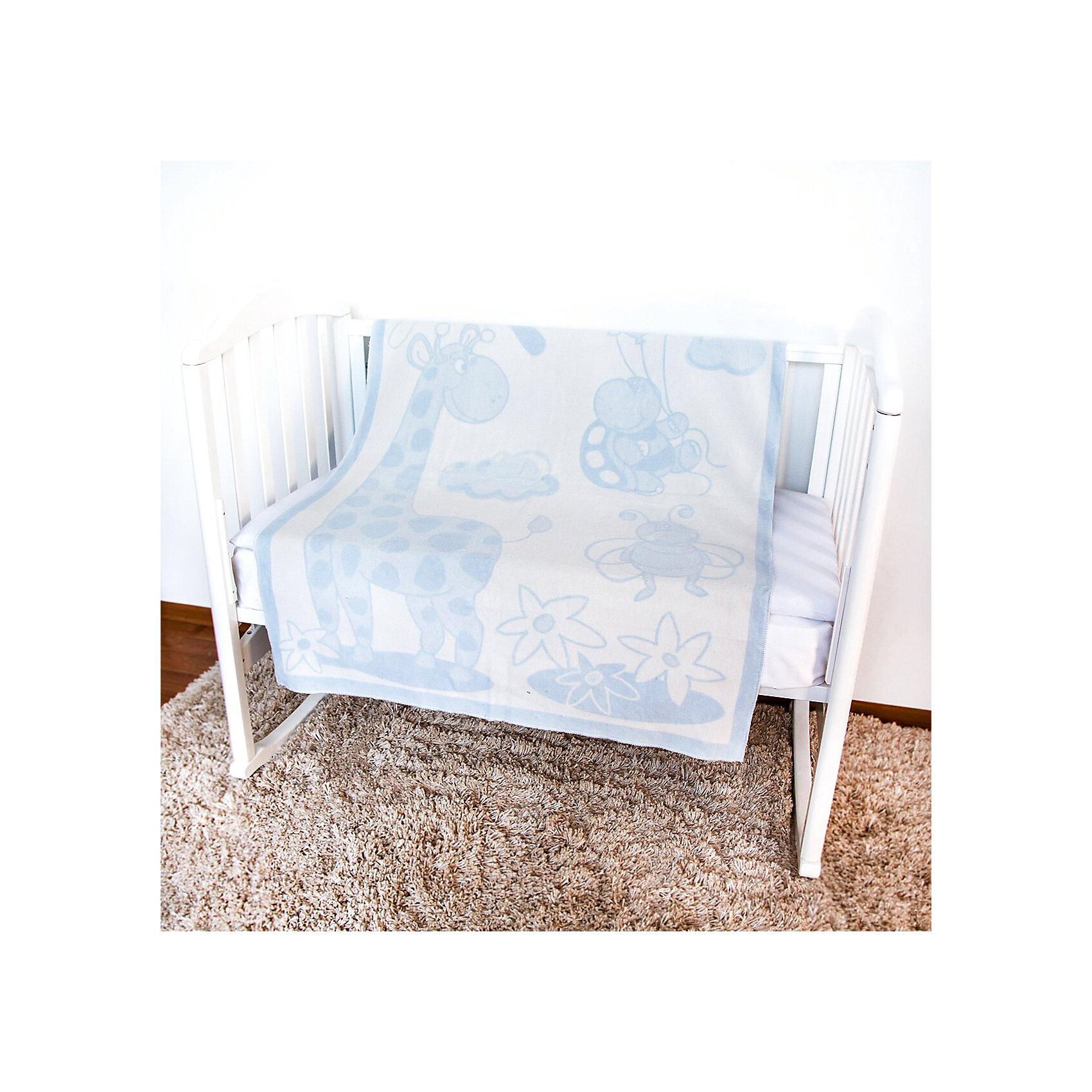 Одеяло байковое Жираф, 100х140, Baby Nice, голубойОдеяла, пледы<br>Предметы, находящиеся в детской кроватке, должны быть качественными и безопасными. Это одеяло разработано специально для малышей, оно обеспечивает комфорт на всю ночь. Одеяло украшено симпатичным принтом.<br>Одеяло сшито из натурального дышащего хлопка, приятного на ощупь. Он не вызывает аллергии, что особенно важно для малышей. Оно обеспечит хорошую терморегуляцию, а значит - крепкий сон. Одеяло сделано из высококачественных материалов, безопасных для ребенка.<br><br>Дополнительная информация:<br><br>цвет: голубой;<br>материал: хлопок, жаккард;<br>принт;<br>размер: 100 х 140 см.<br><br>Одеяло байковое Жираф, 100х140 от компании Baby Nice можно купить в нашем магазине.<br><br>Ширина мм: 230<br>Глубина мм: 250<br>Высота мм: 40<br>Вес г: 500<br>Возраст от месяцев: 0<br>Возраст до месяцев: 36<br>Пол: Унисекс<br>Возраст: Детский<br>SKU: 4941751