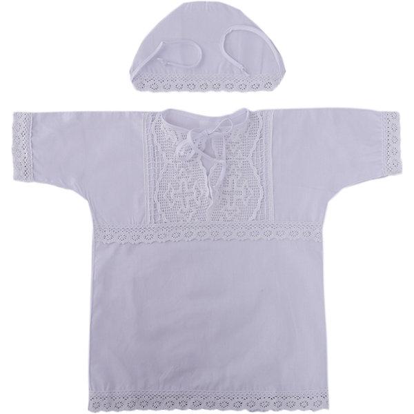 Крестильный набор:кофточка + чепчик, Baby Nice, 0-3 мес.Крестильные наборы<br>Крещение  - важное событие в жизни ребенка и его родных. Сделать его торжественней поможет нарядный крестильный набор. Предметы одежды для детей при этом должны быть качественными и безопасными.<br>Набор из рубашки и чепчика из натурального дышащего хлопка, приятного на ощупь. Он не вызывает аллергии, что особенно важно для малышей. Отделаны предметы изысканным кружевом ручной работы. Набор сшит из высококачественных материалов, безопасных для ребенка.<br><br>Дополнительная информация:<br><br>цвет: белый;<br>материал: 100% хлопок;<br>комплектация: чепчик, рубашка;<br>отделка: кружево ручной работы.<br><br>Крестильный набор: кофточка + чепчик, от компании Baby Nice можно купить в нашем магазине.<br><br>Ширина мм: 200<br>Глубина мм: 300<br>Высота мм: 10<br>Вес г: 200<br>Возраст от месяцев: 0<br>Возраст до месяцев: 36<br>Пол: Унисекс<br>Возраст: Детский<br>SKU: 4941767