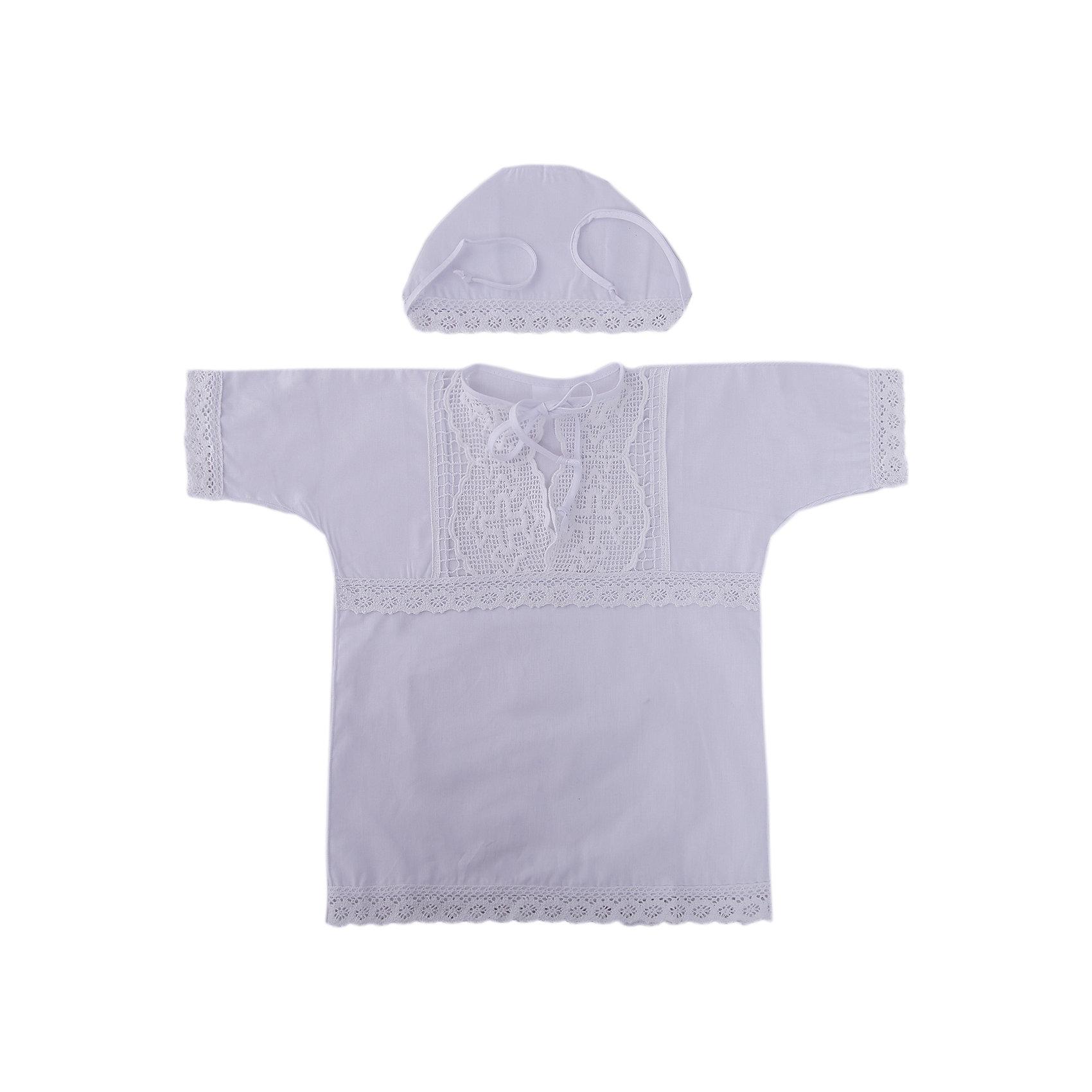 Крестильный набор:кофточка + чепчик, Baby Nice, 0-3 мес.Комплекты<br>Крещение  - важное событие в жизни ребенка и его родных. Сделать его торжественней поможет нарядный крестильный набор. Предметы одежды для детей при этом должны быть качественными и безопасными.<br>Набор из рубашки и чепчика из натурального дышащего хлопка, приятного на ощупь. Он не вызывает аллергии, что особенно важно для малышей. Отделаны предметы изысканным кружевом ручной работы. Набор сшит из высококачественных материалов, безопасных для ребенка.<br><br>Дополнительная информация:<br><br>цвет: белый;<br>материал: 100% хлопок;<br>комплектация: чепчик, рубашка;<br>отделка: кружево ручной работы.<br><br>Крестильный набор: кофточка + чепчик, от компании Baby Nice можно купить в нашем магазине.<br><br>Ширина мм: 200<br>Глубина мм: 300<br>Высота мм: 10<br>Вес г: 200<br>Возраст от месяцев: 0<br>Возраст до месяцев: 36<br>Пол: Унисекс<br>Возраст: Детский<br>SKU: 4941767