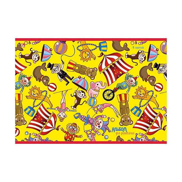 Альбом для рисования Веселый цирк, 8лБумажная продукция<br>Альбом для рисования Веселый цирк из плотной бумаги с яркой обложкой непременно понравится ребенку. Небольшой альбом удобно взять с собой, чтобы была возможность занять малыша полезным делом.<br><br>Дополнительная информация:<br>Количество листов: 8<br>Скрепление: скрепка.<br>Обложка: мелованный картон.<br>Бумага: офсет, плотностью 110 г/м2.<br>Альбом для рисования Веселый цирк можно приобрести в нашем интернет-магазине.<br>Ширина мм: 210; Глубина мм: 297; Высота мм: 3; Вес г: 56; Возраст от месяцев: 72; Возраст до месяцев: 144; Пол: Унисекс; Возраст: Детский; SKU: 4942441;