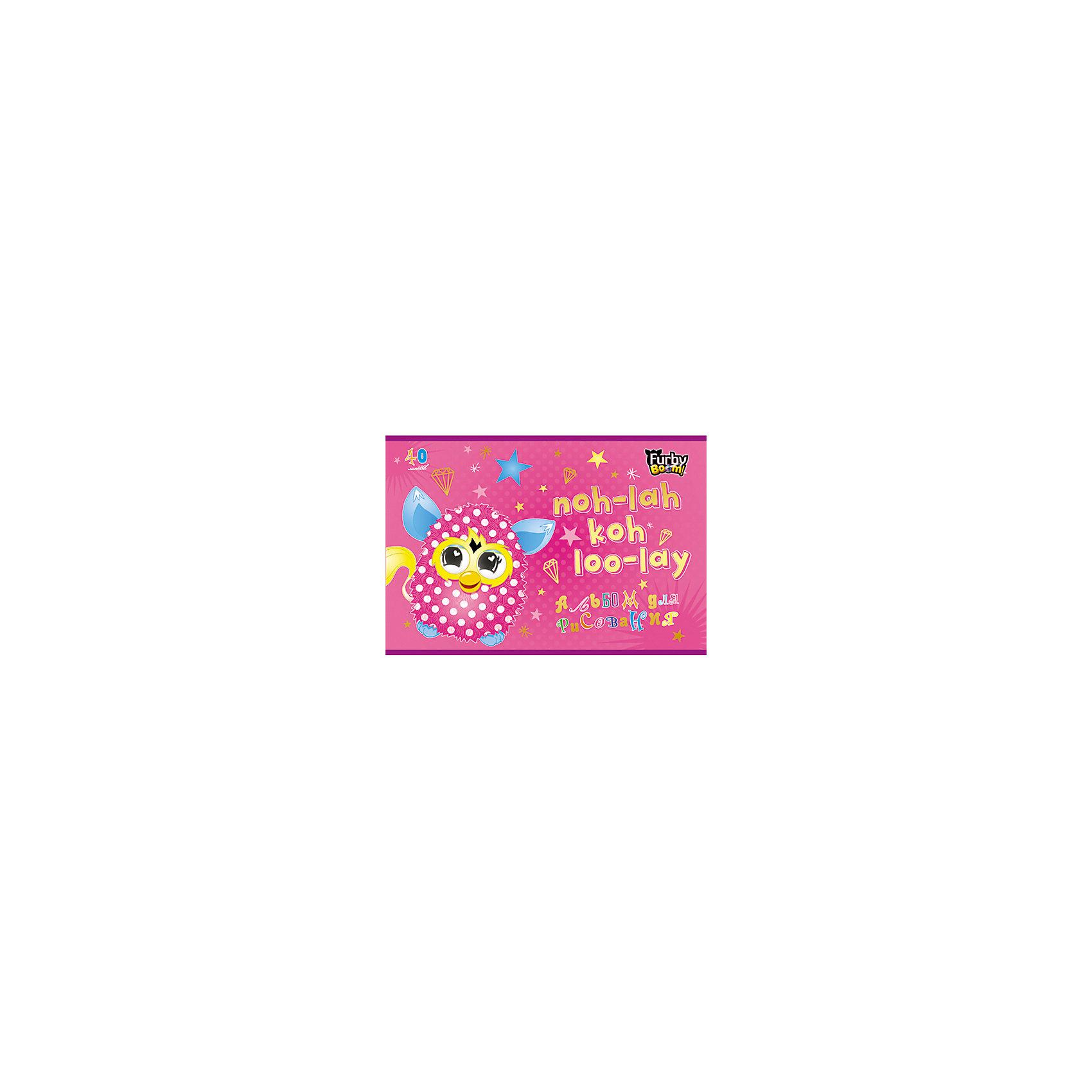 Альбом для рисования Розовый Ферби, 40лАльбом для рисования Розовый Ферби с любимыми Ферби на обложке привлекут внимание и вызовут интерес к творчеству. Рисование хорошо развивает аккуратность, усидчивость и художественные навыки. Альбом из плотной бумаги с привлекательной обложкой - то, что нужно для первых картин будущего художника!<br><br>Дополнительная информация:<br>Количество листов: 40<br>Скрепление: скрепка<br>Обложка: мелованный картон, тиснение фольгой Золото, сплошной глянцевый лак<br>Бумага: офсет, плотностью 120 г/м2<br>Альбом для рисования Розовый Ферби вы можете приобрести в нашем интернет-магазине.<br><br>Ширина мм: 210<br>Глубина мм: 297<br>Высота мм: 13<br>Вес г: 272<br>Возраст от месяцев: 72<br>Возраст до месяцев: 144<br>Пол: Унисекс<br>Возраст: Детский<br>SKU: 4942444