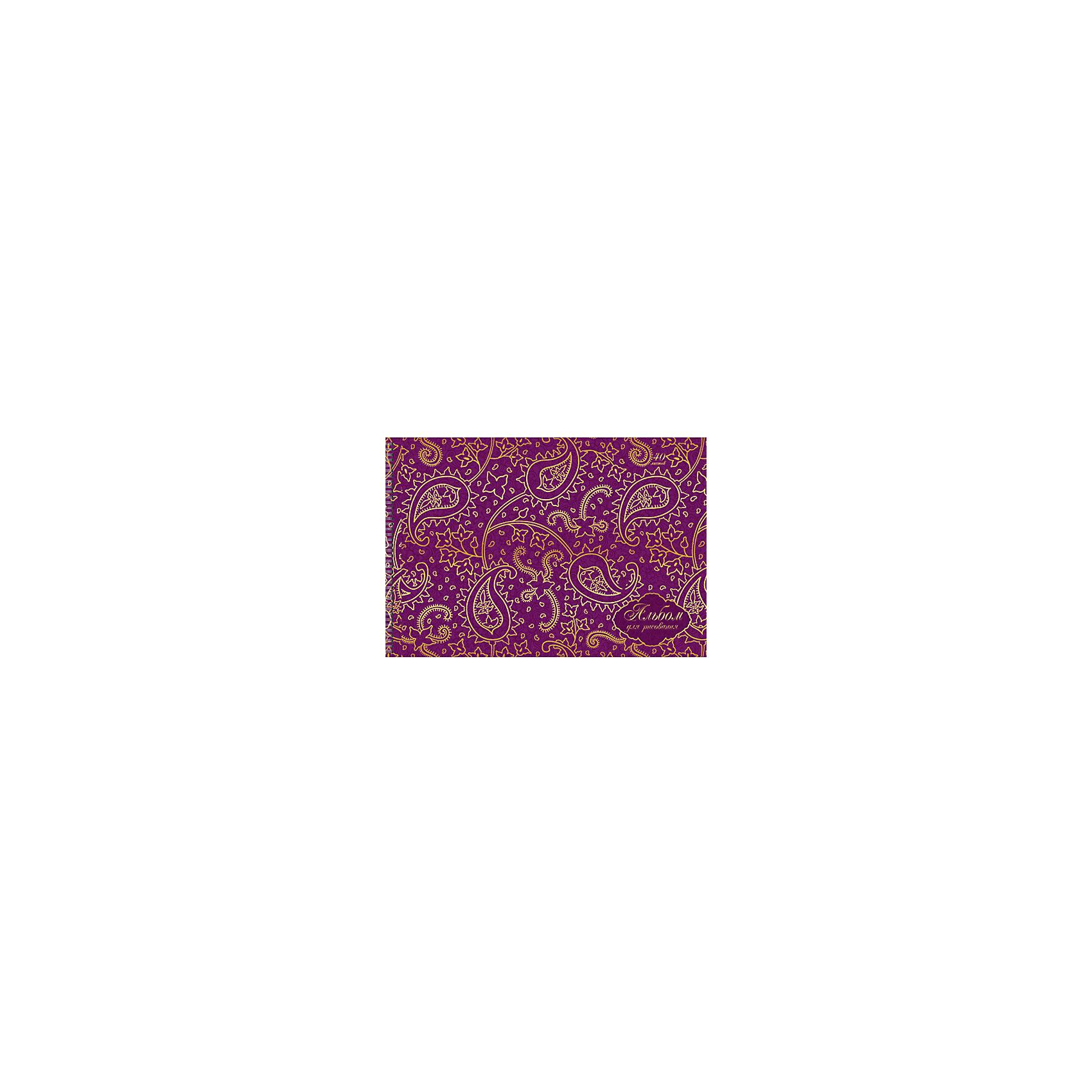 Альбом для рисования Золотой орнамент, 40лАльбом для рисования Золотой орнамент с красивейшим контрастным орнаментом на обложке привлекут внимание и вызовут интерес к творчеству. Рисование хорошо развивает аккуратность, усидчивость и художественные навыки. Альбом из плотной бумаги с привлекательной обложкой - то, что нужно для первых картин будущего художника!<br><br>Дополнительная информация:<br>Количество листов: 40<br>Скрепление: спираль<br>Обложка: мелованный картон, тиснение фольгой Золото, сплошной глянцевый лак<br>Бумага: офсет, плотностью 110 г/м2<br>Альбом для рисования Золотой орнамент вы можете приобрести в нашем интернет-магазине.<br><br>Ширина мм: 210<br>Глубина мм: 297<br>Высота мм: 13<br>Вес г: 262<br>Возраст от месяцев: 72<br>Возраст до месяцев: 144<br>Пол: Унисекс<br>Возраст: Детский<br>SKU: 4942450