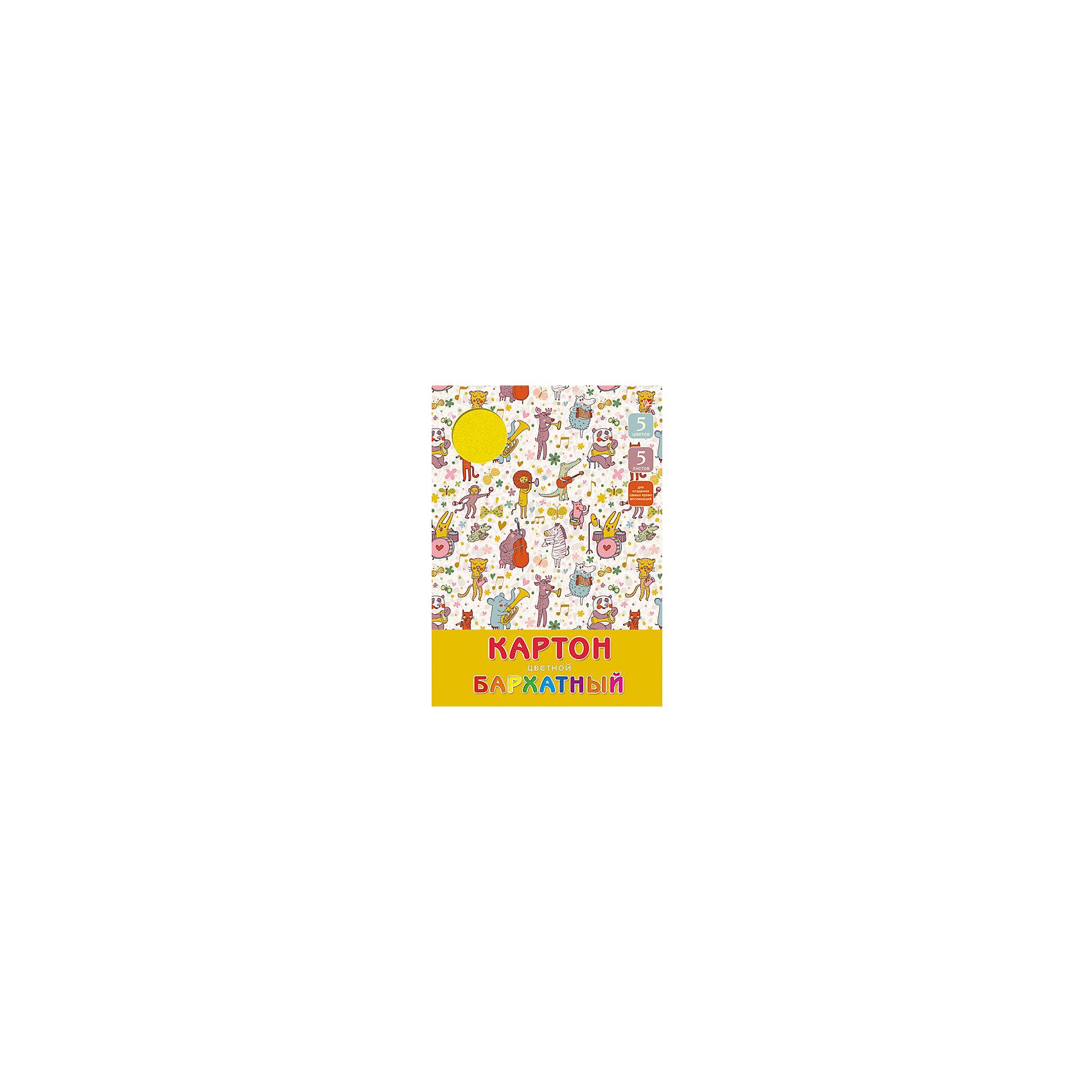 Бархатный цветной картон Звери-музыканты, 5л. 5цв.Бархатный цветной картон Звери-музыканты отлично подойдет для детского творчества и создания интересных композиций. Яркая обложка и качественные материалы понравятся ребенку и помогут сотворить самые прекрасные поделки.<br><br>Дополнительная информация:<br>В комплекте: 5 разноцветных листов бархатного картона<br>Обложка: картон<br>Формат: А4<br>Бархатный цветной картон Звери-музыканты можно приобрести в нашем интернет-магазине.<br><br>Ширина мм: 280<br>Глубина мм: 200<br>Высота мм: 5<br>Вес г: 123<br>Возраст от месяцев: 72<br>Возраст до месяцев: 2147483647<br>Пол: Унисекс<br>Возраст: Детский<br>SKU: 4942462