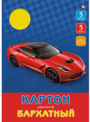Канц-Эксмо Бархатный цветной картон Красный автомобиль , 5л. 5цв.