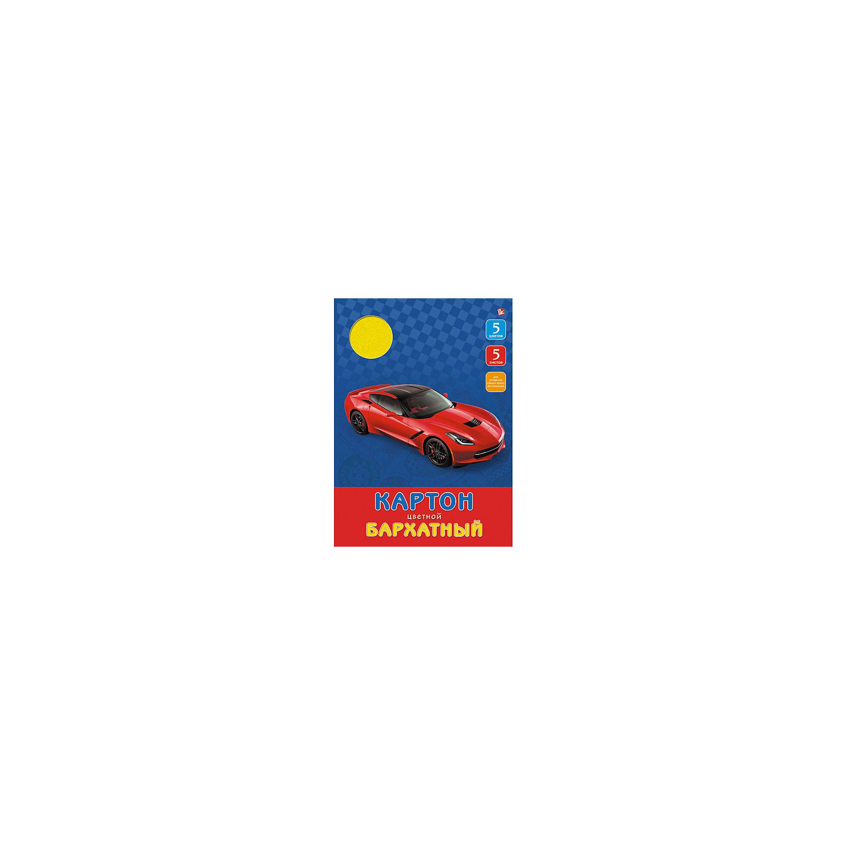 Эксмо Бархатный цветной картон Красный автомобиль,  5л. 5цв. купить автомобиль в москве с расходом топлива до 5л 100км