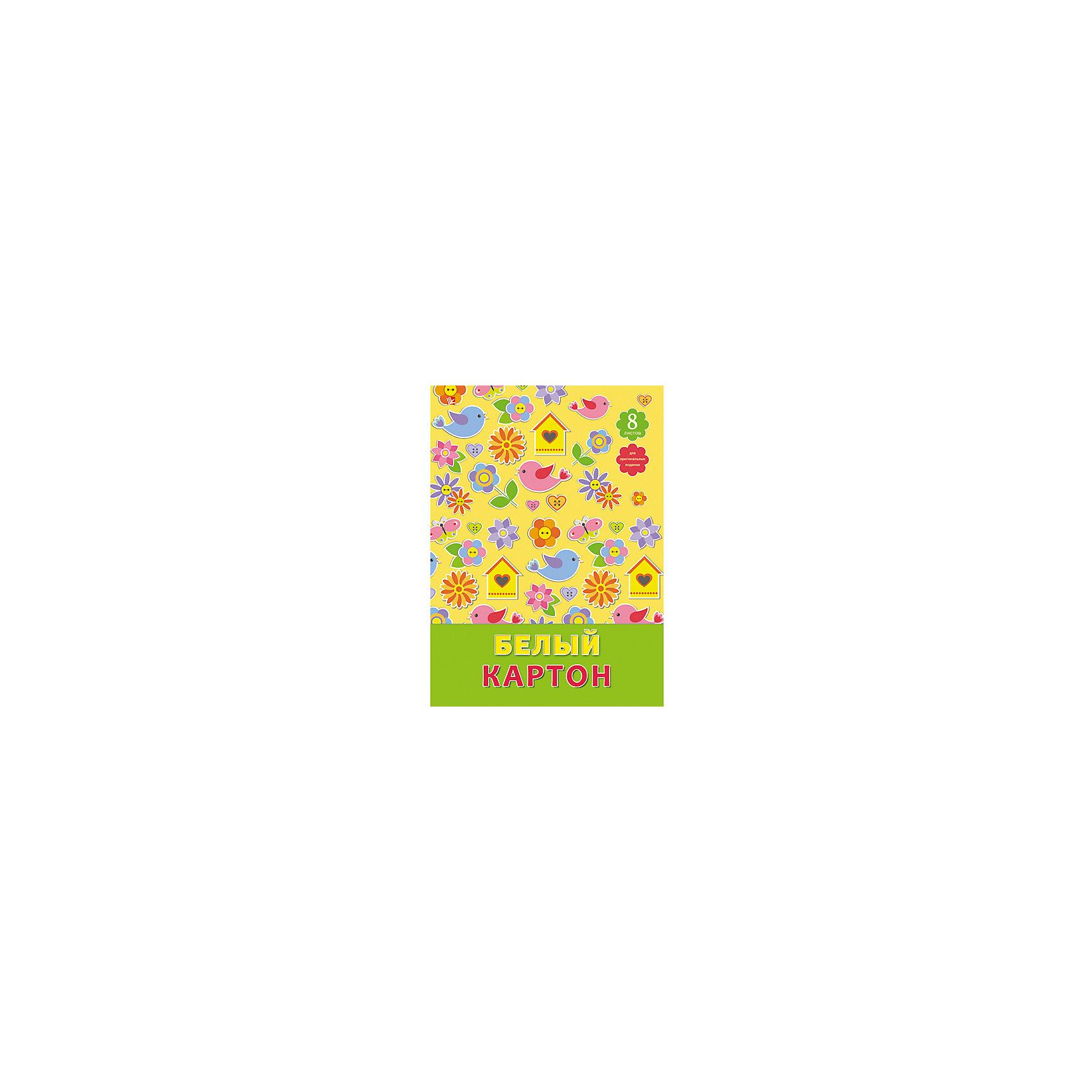 Белый картон Цветы и птицы,  А4, 8лЦветы и птицы - папка с качественным картоном белого цвета. Красочная обложка привлечет внимание и поможет создать самые интересные поделки.<br><br>Дополнительная информация:<br>Обложка: картон<br>Количество листов: 8<br>Формат: А4<br>Белый картон Цветы и птицы можно купить в нашем интернет-магазине.<br><br>Ширина мм: 280<br>Глубина мм: 200<br>Высота мм: 6<br>Вес г: 240<br>Возраст от месяцев: 72<br>Возраст до месяцев: 2147483647<br>Пол: Унисекс<br>Возраст: Детский<br>SKU: 4942465