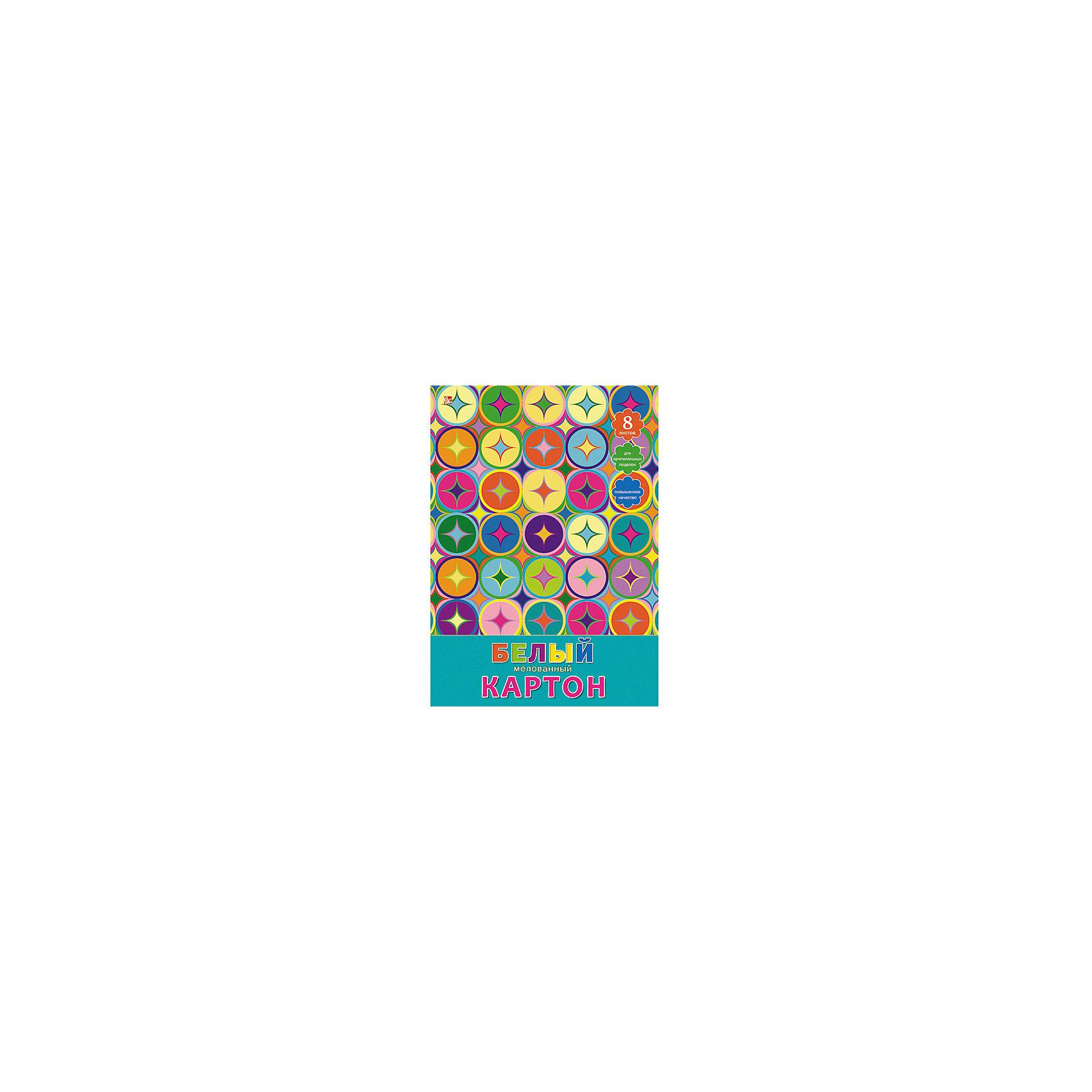 Белый мелованный картон Яркий узор,  8лБумажная продукция<br>Яркий узор - папка с качественным мелованным картоном белого цвета. Красочная обложка с интересным узором привлечет внимание и поможет создать самые интересные поделки.<br><br>Дополнительная информация:<br>Обложка: картон<br>Количество листов: 8<br>Формат: А4<br>Белый мелованный картон Яркий узор можно купить в нашем интернет-магазине.<br><br>Ширина мм: 280<br>Глубина мм: 200<br>Высота мм: 6<br>Вес г: 131<br>Возраст от месяцев: 72<br>Возраст до месяцев: 2147483647<br>Пол: Унисекс<br>Возраст: Детский<br>SKU: 4942467