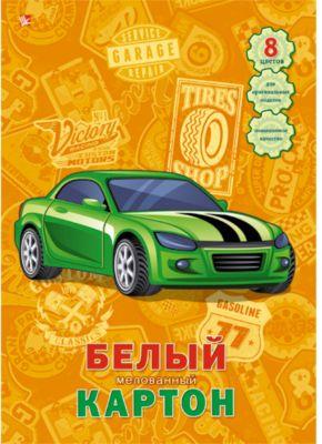 Канц-Эксмо Белый мелованный картон Уличные гонки , 8л фото-1