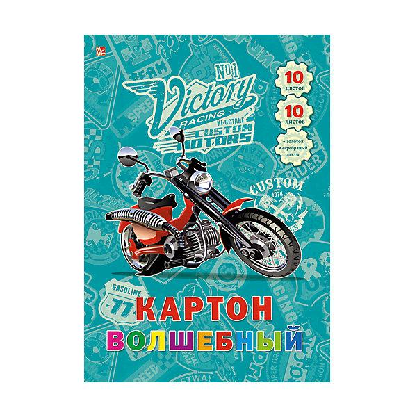 Волшебный картон, 10л.10цвБумажная продукция<br>Из волшебного картона Мотоцикл ребенок с удовольствием создаст интересные поделки, которыми сможет похвастаться родным и друзьям!<br><br>Дополнительная информация:<br>Обложка: картон:<br>Количество листов: 10(разноцветный)<br>Формат: А4<br>Волшебный картон можно купить в нашем интернет-магазине.<br><br>Ширина мм: 280<br>Глубина мм: 200<br>Высота мм: 7<br>Вес г: 150<br>Возраст от месяцев: 72<br>Возраст до месяцев: 2147483647<br>Пол: Унисекс<br>Возраст: Детский<br>SKU: 4942469