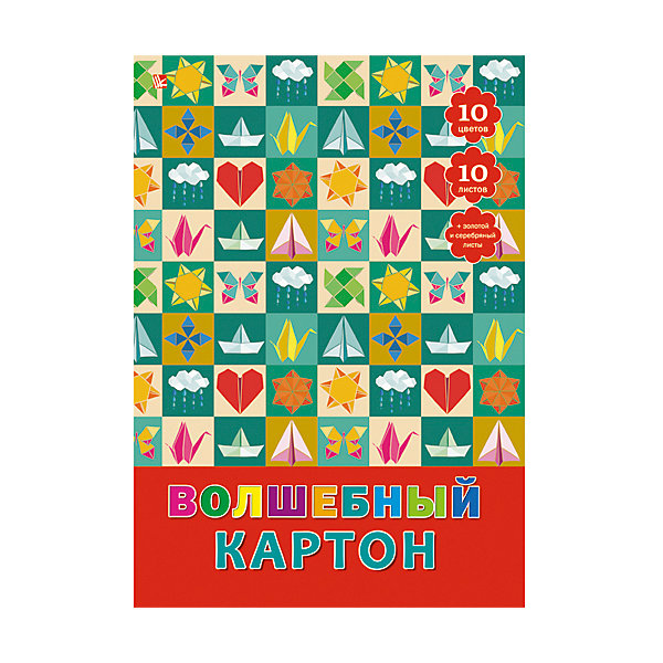 Волшебный картон, 10л.10цвБумажная продукция<br>Из волшебного картона Орнамент. Оригами ребенок с удовольствием создаст интересные поделки, которыми сможет похвастаться родным и друзьям!<br><br>Дополнительная информация:<br>Обложка: картон:<br>Количество листов: 10(разноцветный)<br>Формат: А4<br>Волшебный картон можно купить в нашем интернет-магазине.<br><br>Ширина мм: 280<br>Глубина мм: 200<br>Высота мм: 7<br>Вес г: 150<br>Возраст от месяцев: 72<br>Возраст до месяцев: 2147483647<br>Пол: Унисекс<br>Возраст: Детский<br>SKU: 4942470